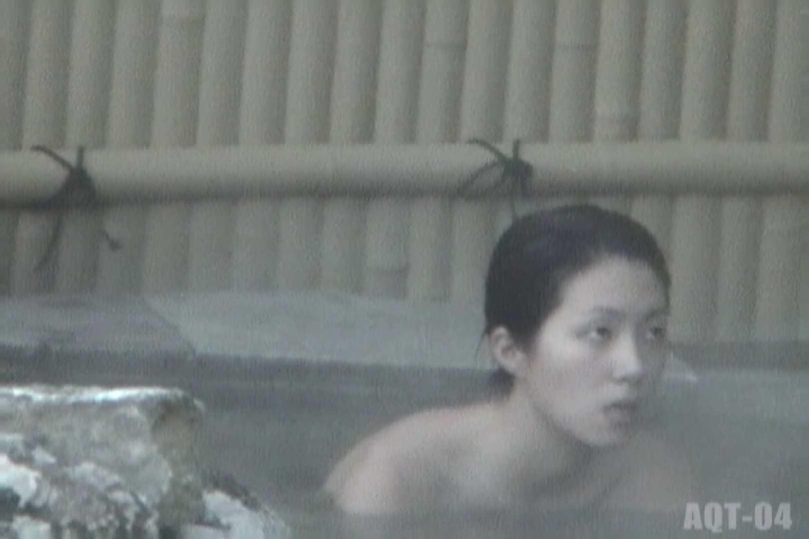 Aquaな露天風呂Vol.741 盗撮シリーズ   露天風呂編  111PIX 83