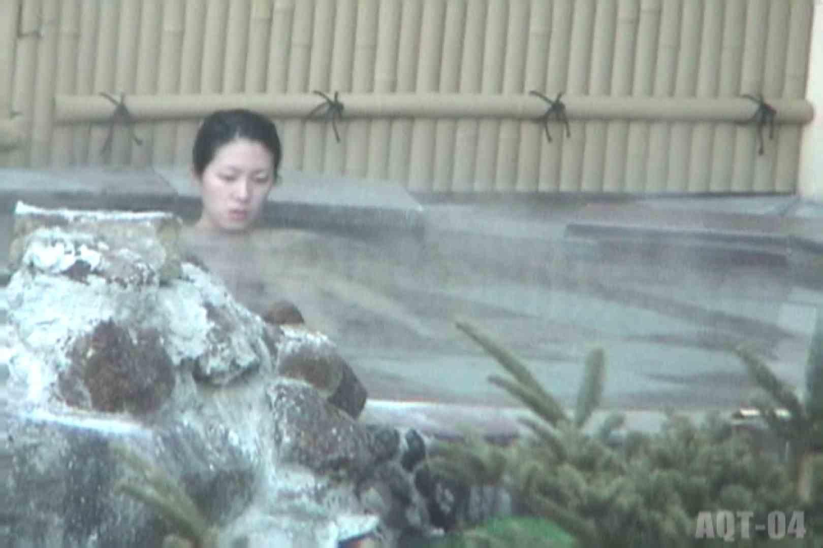 Aquaな露天風呂Vol.741 盗撮シリーズ  111PIX 84