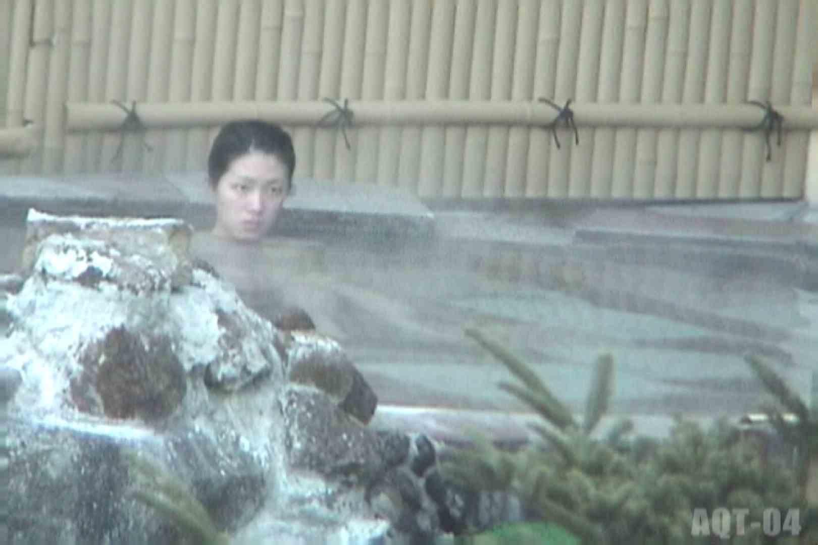 Aquaな露天風呂Vol.741 盗撮シリーズ   露天風呂編  111PIX 85