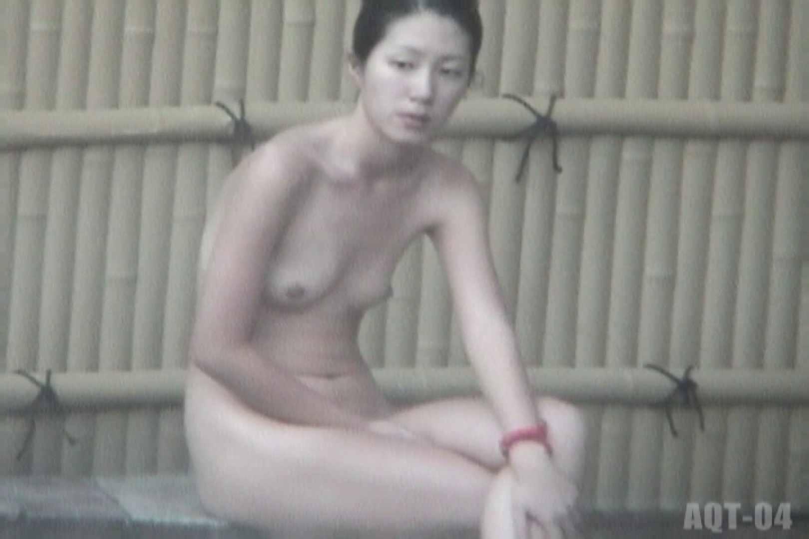 Aquaな露天風呂Vol.741 盗撮シリーズ   露天風呂編  111PIX 99