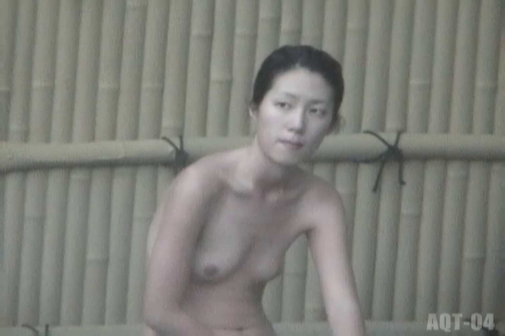 Aquaな露天風呂Vol.741 盗撮シリーズ   露天風呂編  111PIX 111