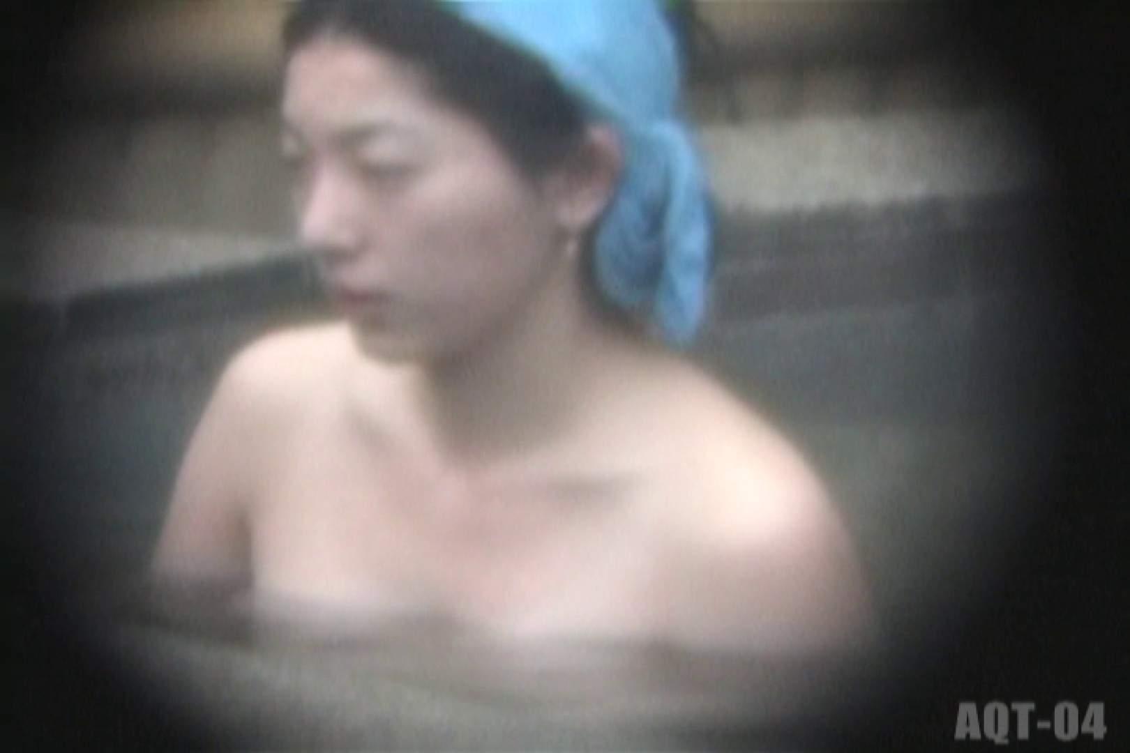 Aquaな露天風呂Vol.742 盗撮シリーズ | 露天風呂編  94PIX 5