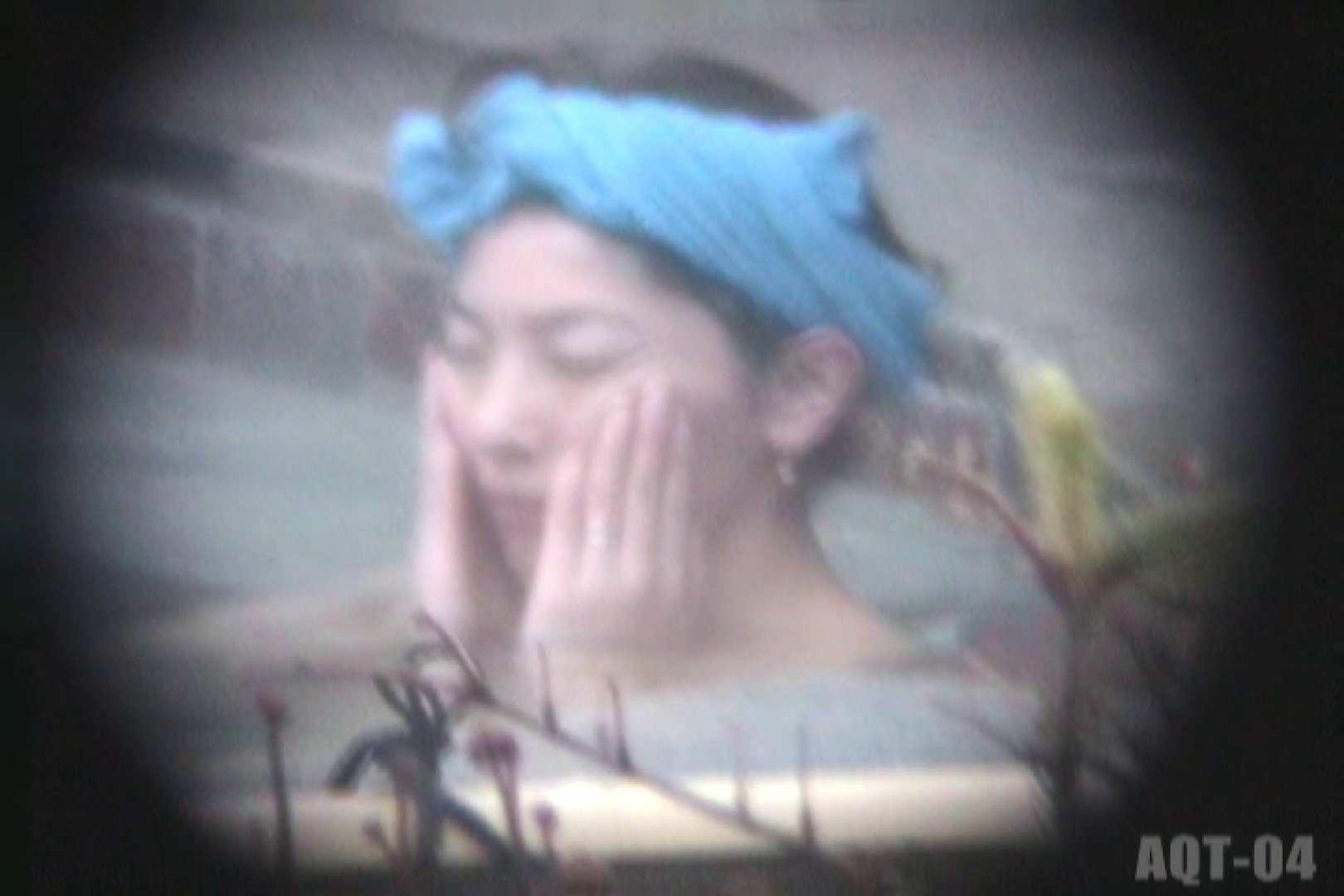 Aquaな露天風呂Vol.742 盗撮シリーズ | 露天風呂編  94PIX 15