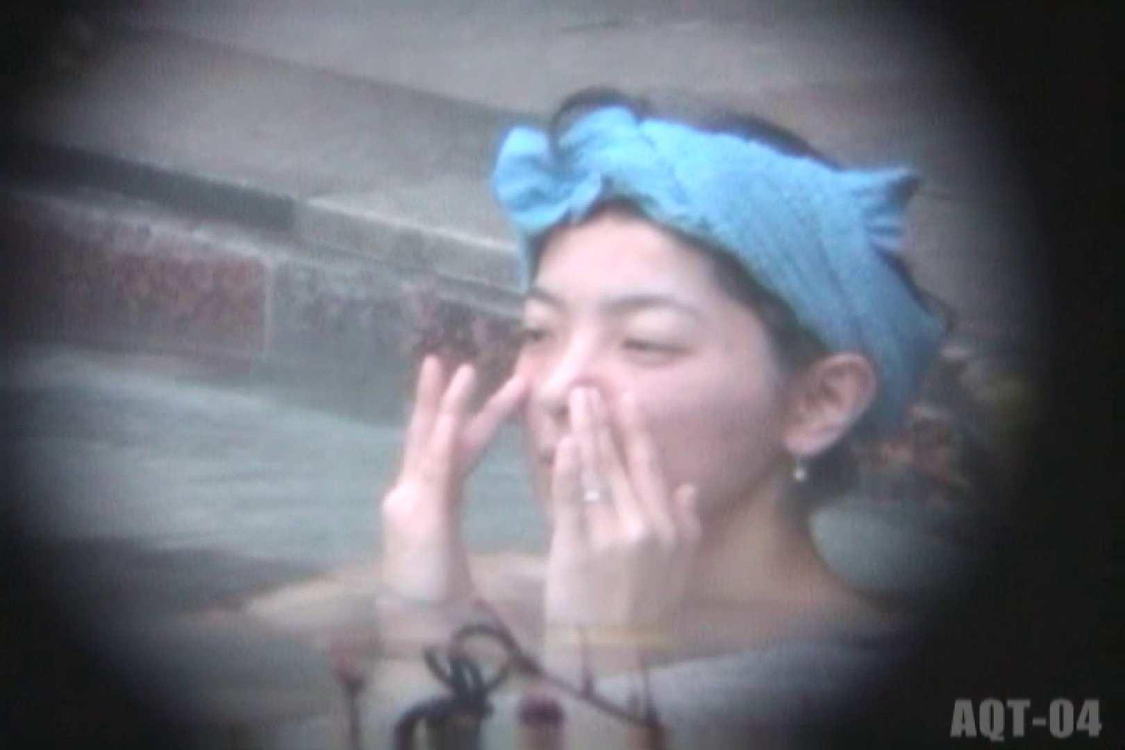 Aquaな露天風呂Vol.742 盗撮シリーズ | 露天風呂編  94PIX 19