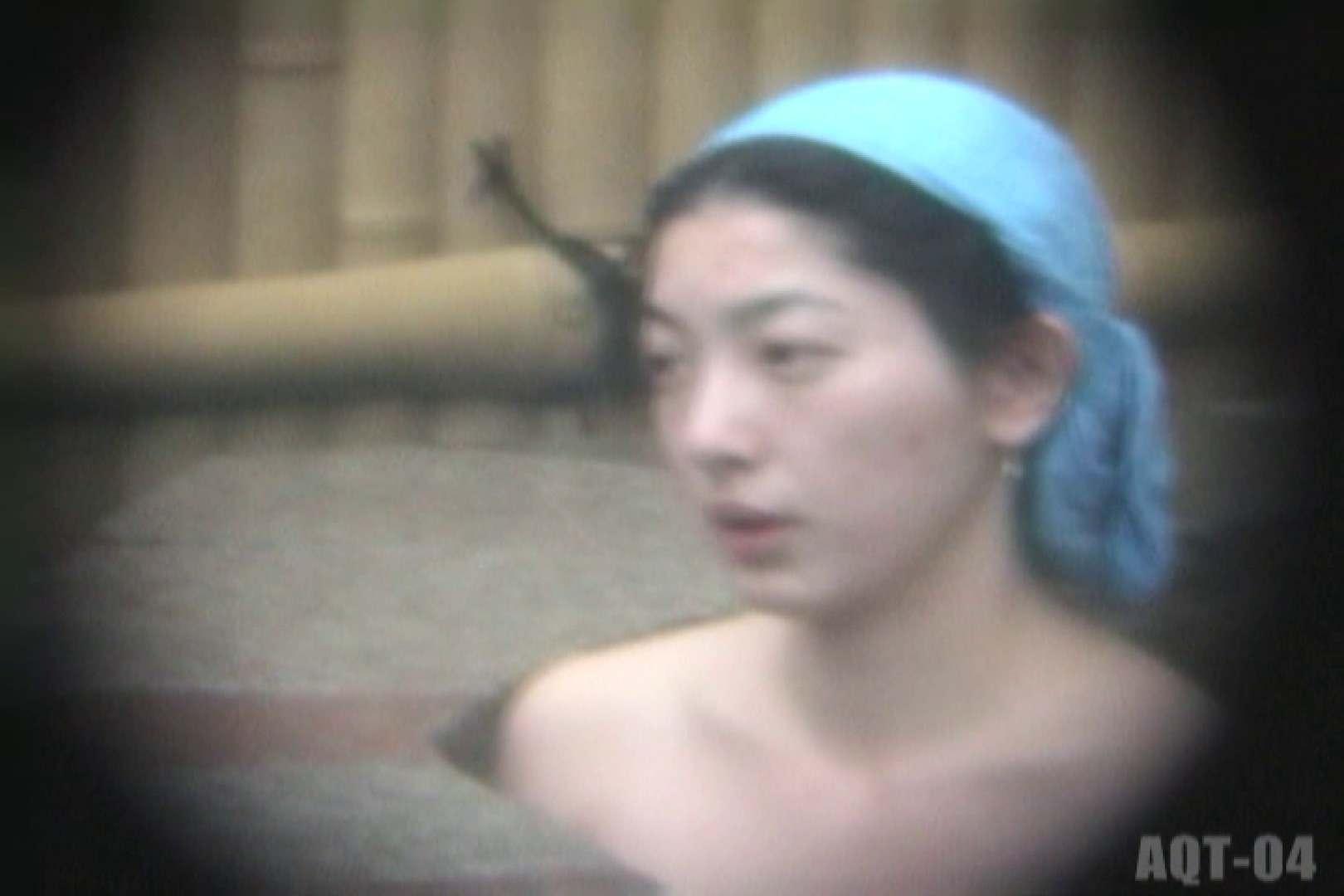 Aquaな露天風呂Vol.742 盗撮シリーズ | 露天風呂編  94PIX 25