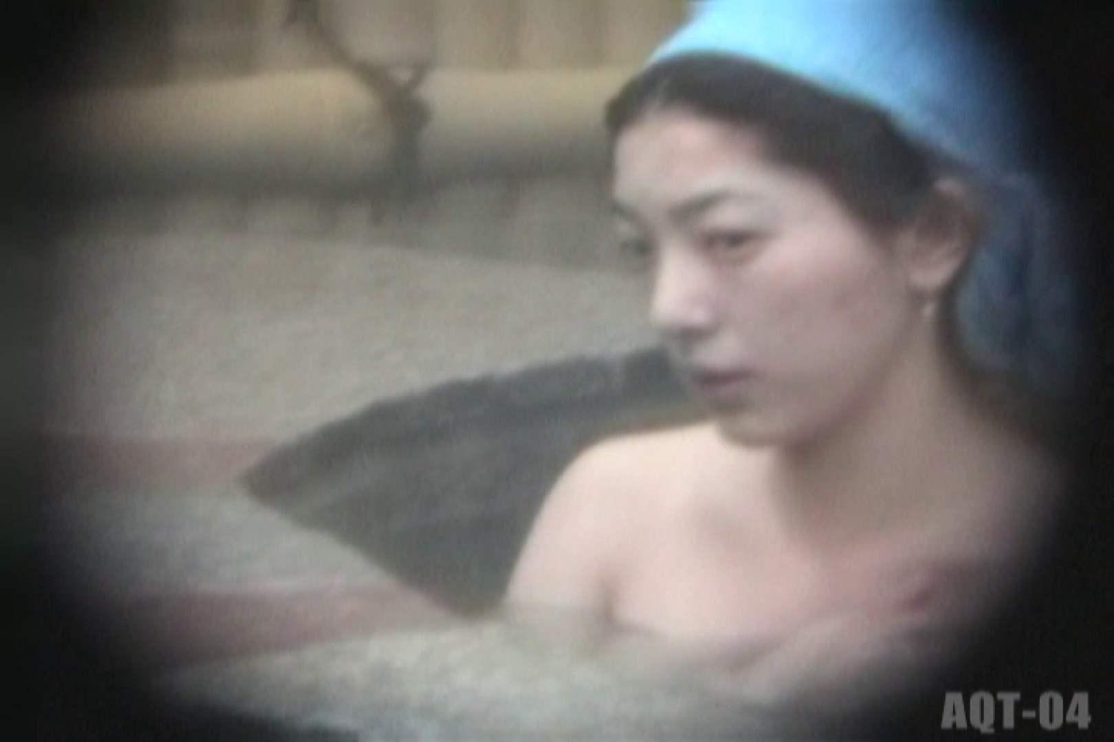 Aquaな露天風呂Vol.742 盗撮シリーズ  94PIX 26