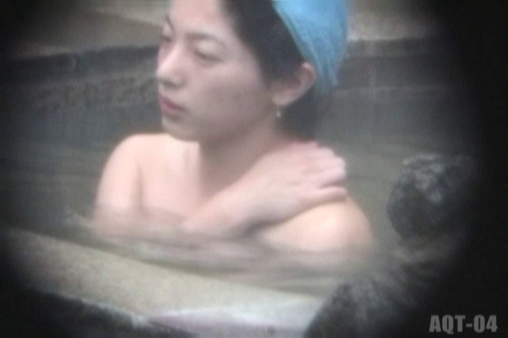 Aquaな露天風呂Vol.742 盗撮シリーズ | 露天風呂編  94PIX 35