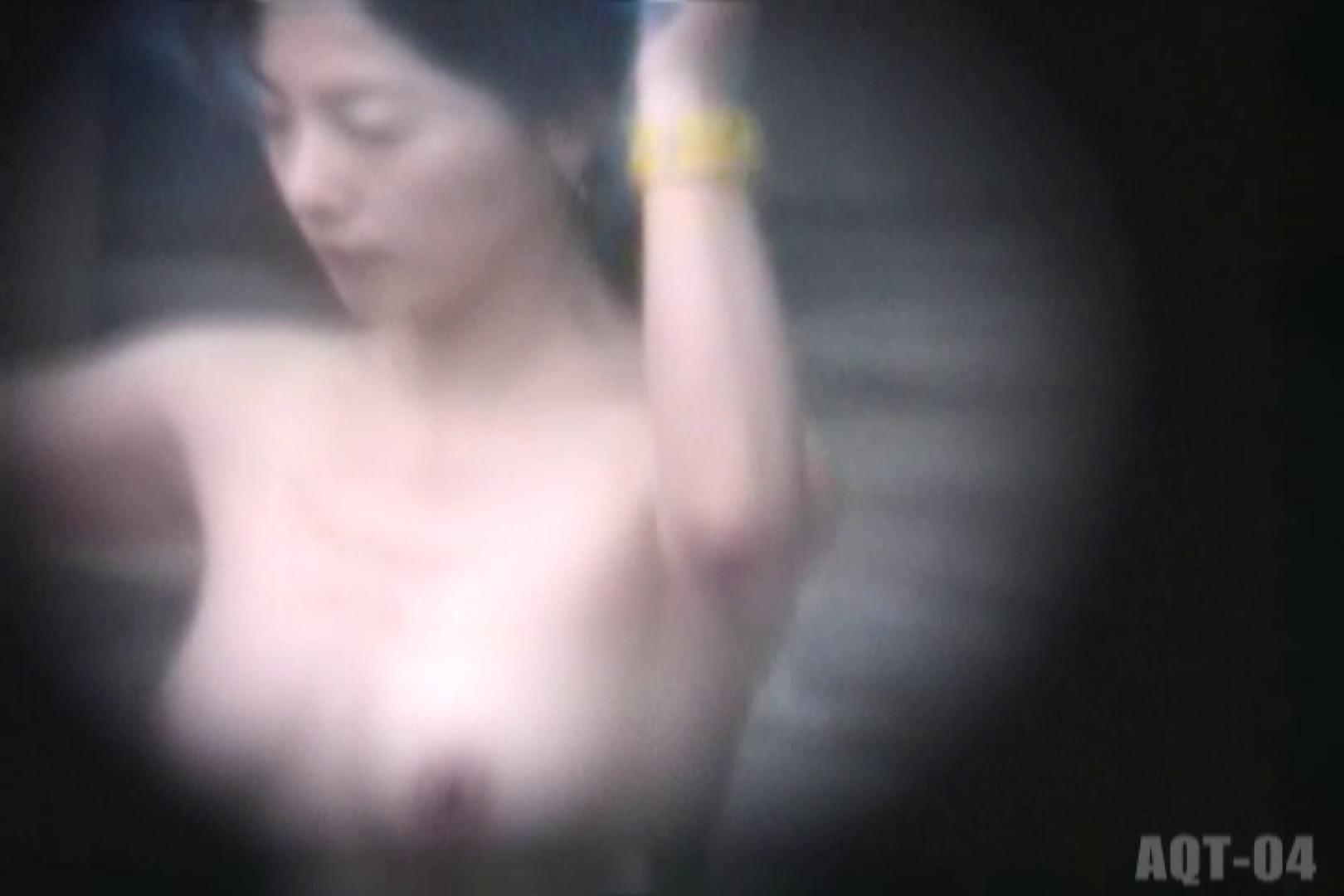 Aquaな露天風呂Vol.742 盗撮シリーズ | 露天風呂編  94PIX 57
