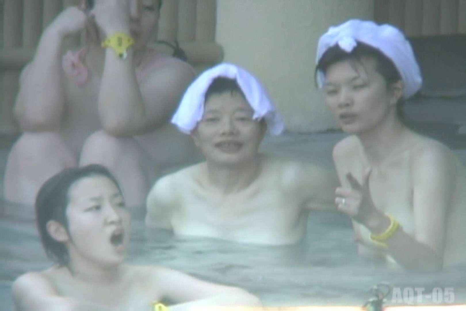 Aquaな露天風呂Vol.746 露天風呂編  98PIX 24