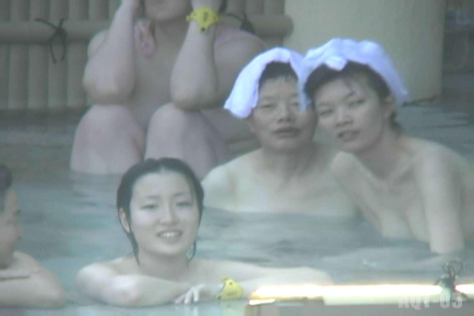 Aquaな露天風呂Vol.746 露天風呂編  98PIX 26