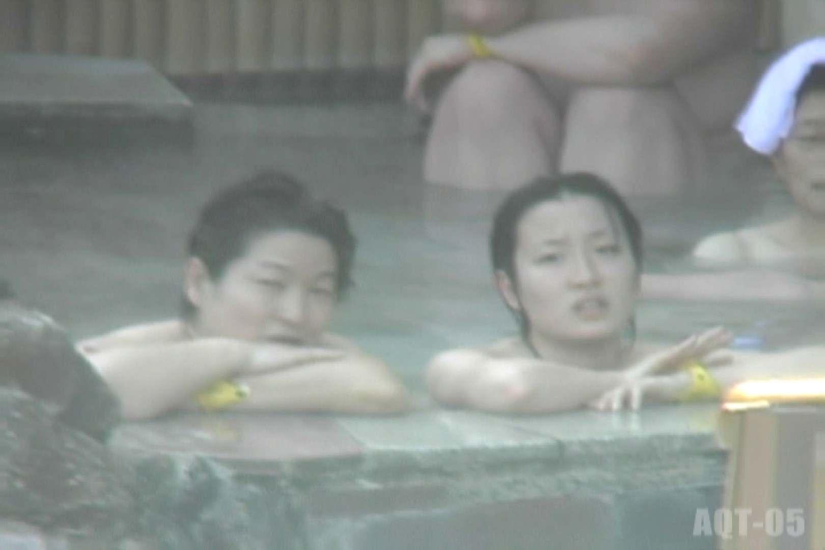 Aquaな露天風呂Vol.746 露天風呂編 | 盗撮シリーズ  98PIX 27