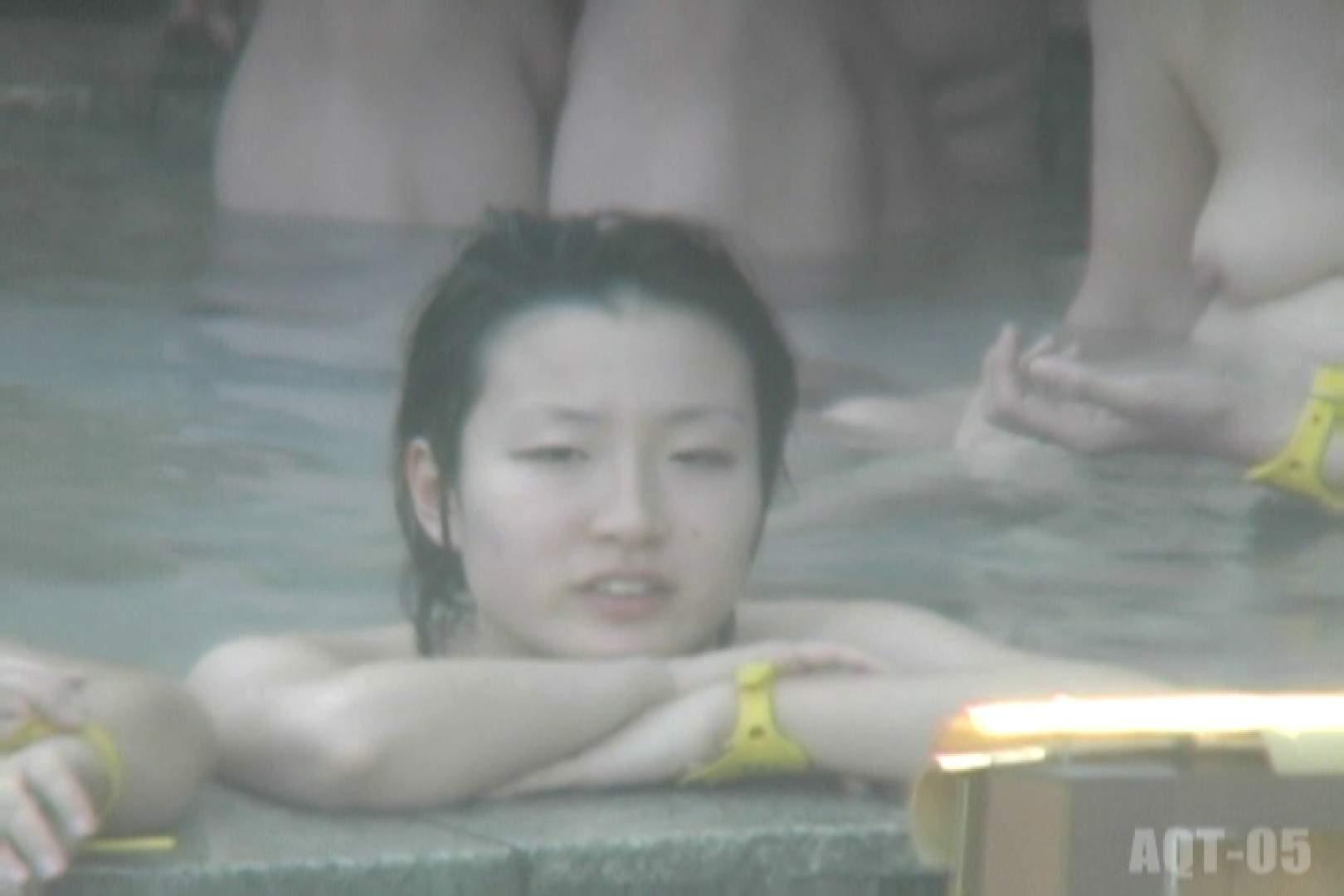 Aquaな露天風呂Vol.746 露天風呂編 | 盗撮シリーズ  98PIX 67