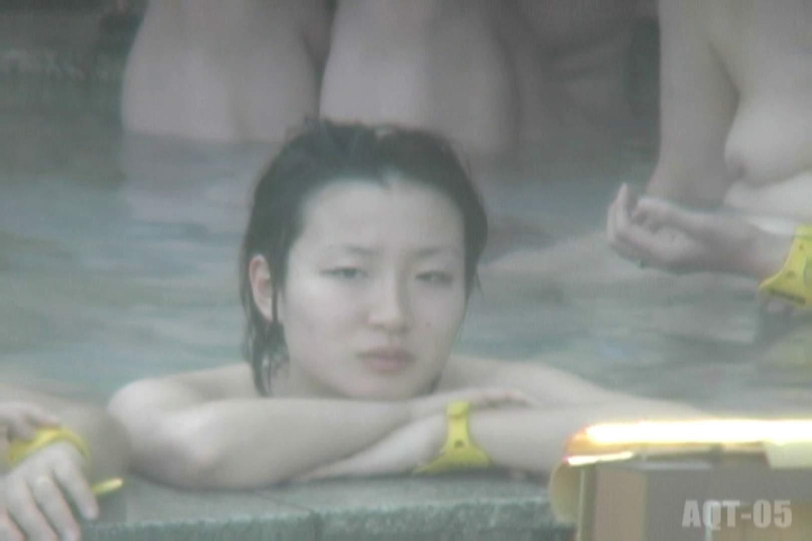 Aquaな露天風呂Vol.746 露天風呂編  98PIX 68