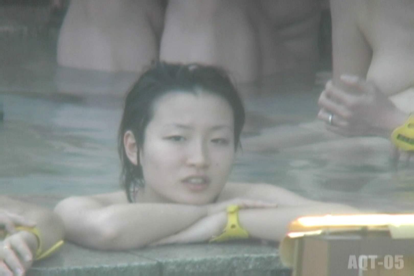 Aquaな露天風呂Vol.746 露天風呂編  98PIX 70