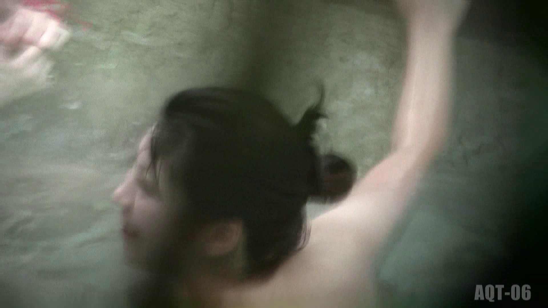Aquaな露天風呂Vol.758 盗撮シリーズ  92PIX 34