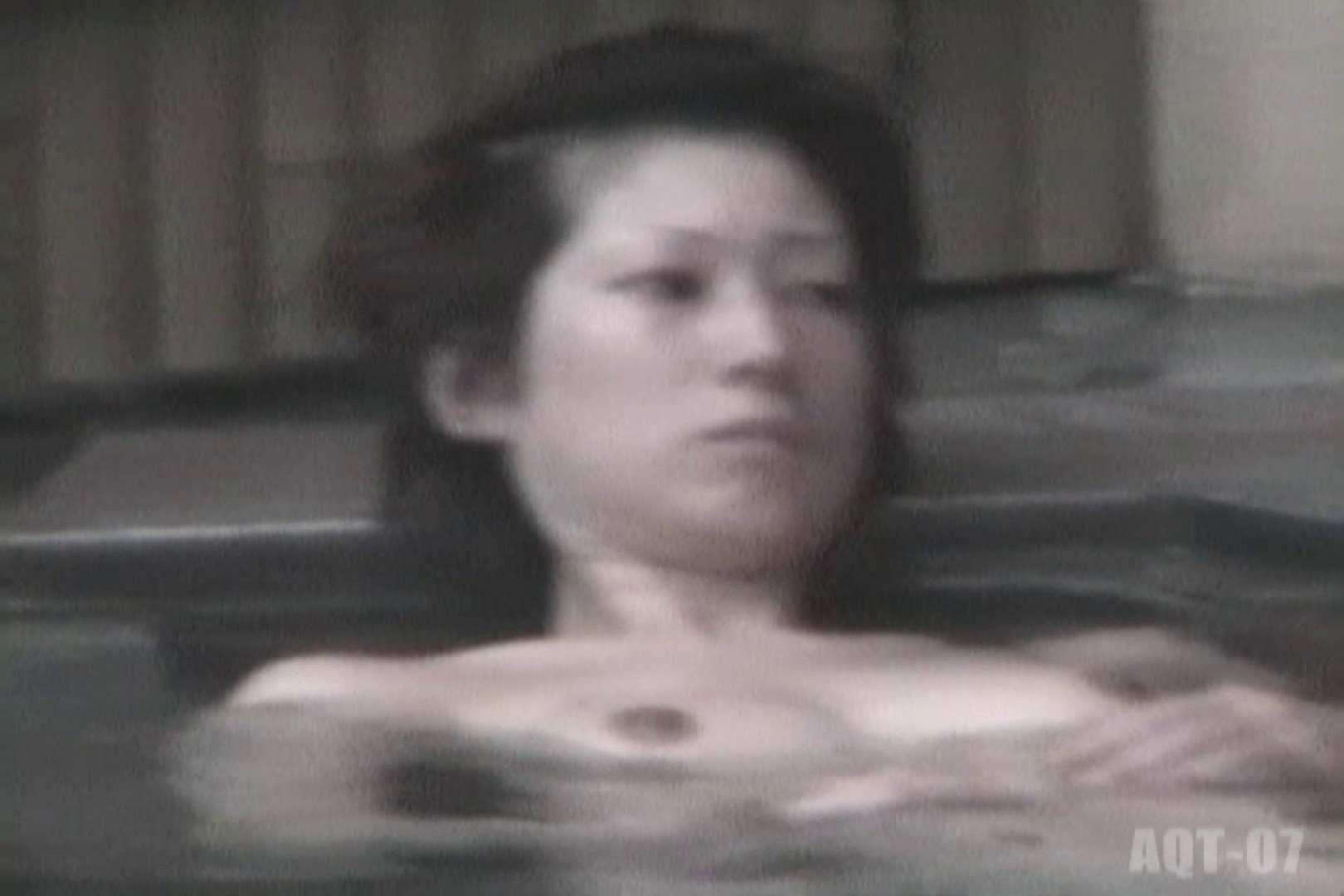 Aquaな露天風呂Vol.766 盗撮シリーズ  91PIX 20