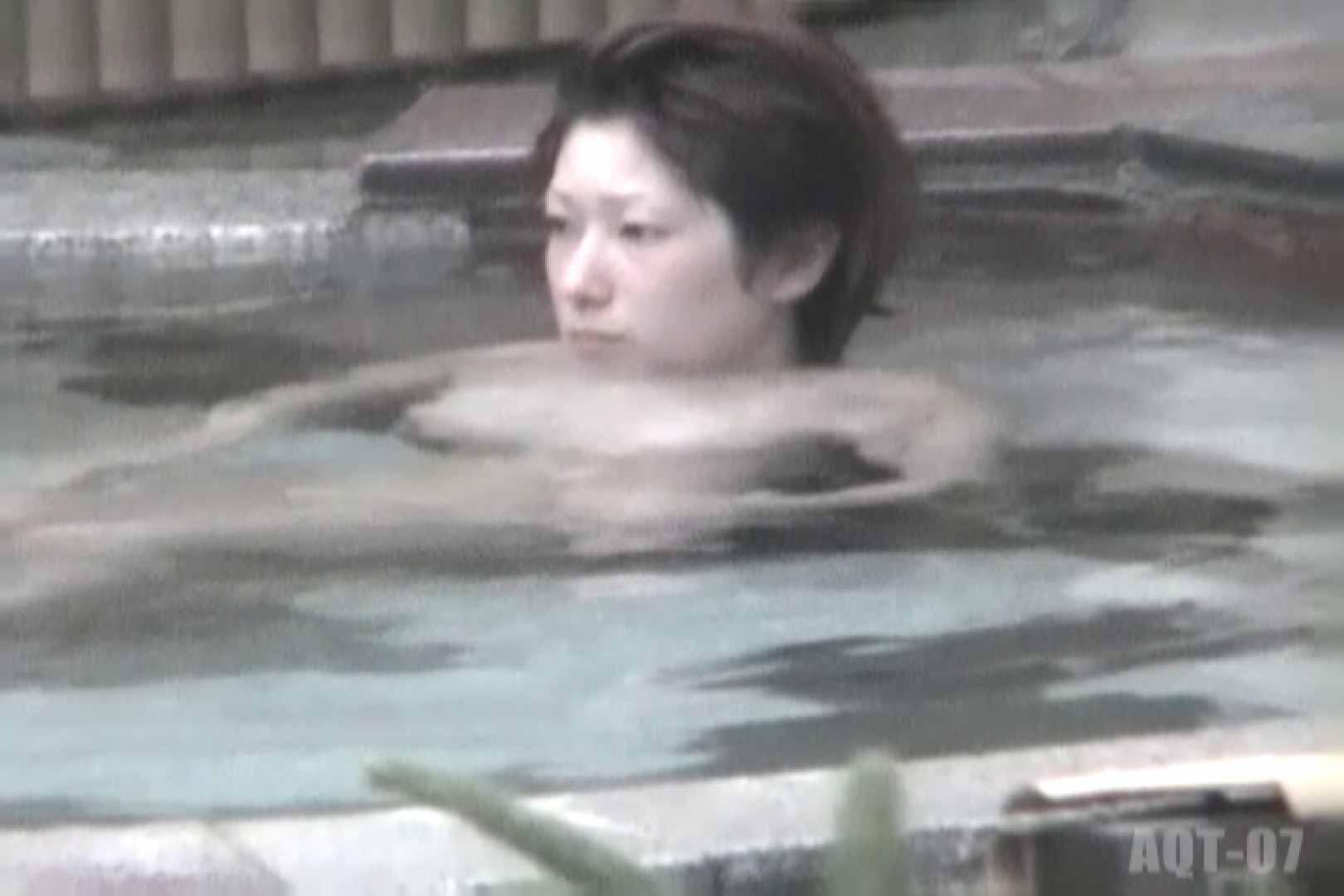 Aquaな露天風呂Vol.766 盗撮シリーズ  91PIX 22