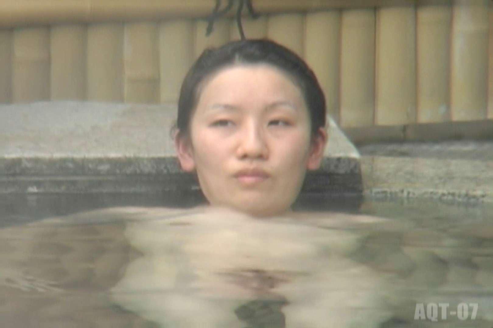 Aquaな露天風呂Vol.769 盗撮シリーズ | 露天風呂編  109PIX 11