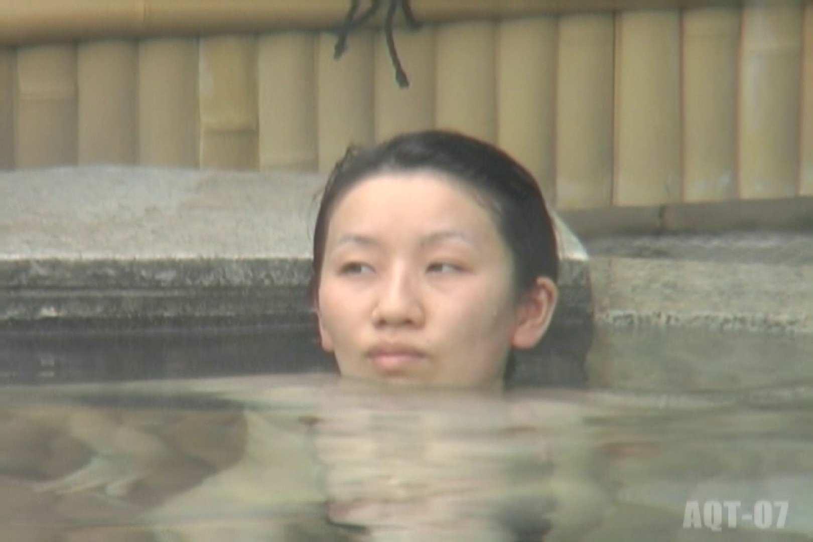 Aquaな露天風呂Vol.769 盗撮シリーズ | 露天風呂編  109PIX 13