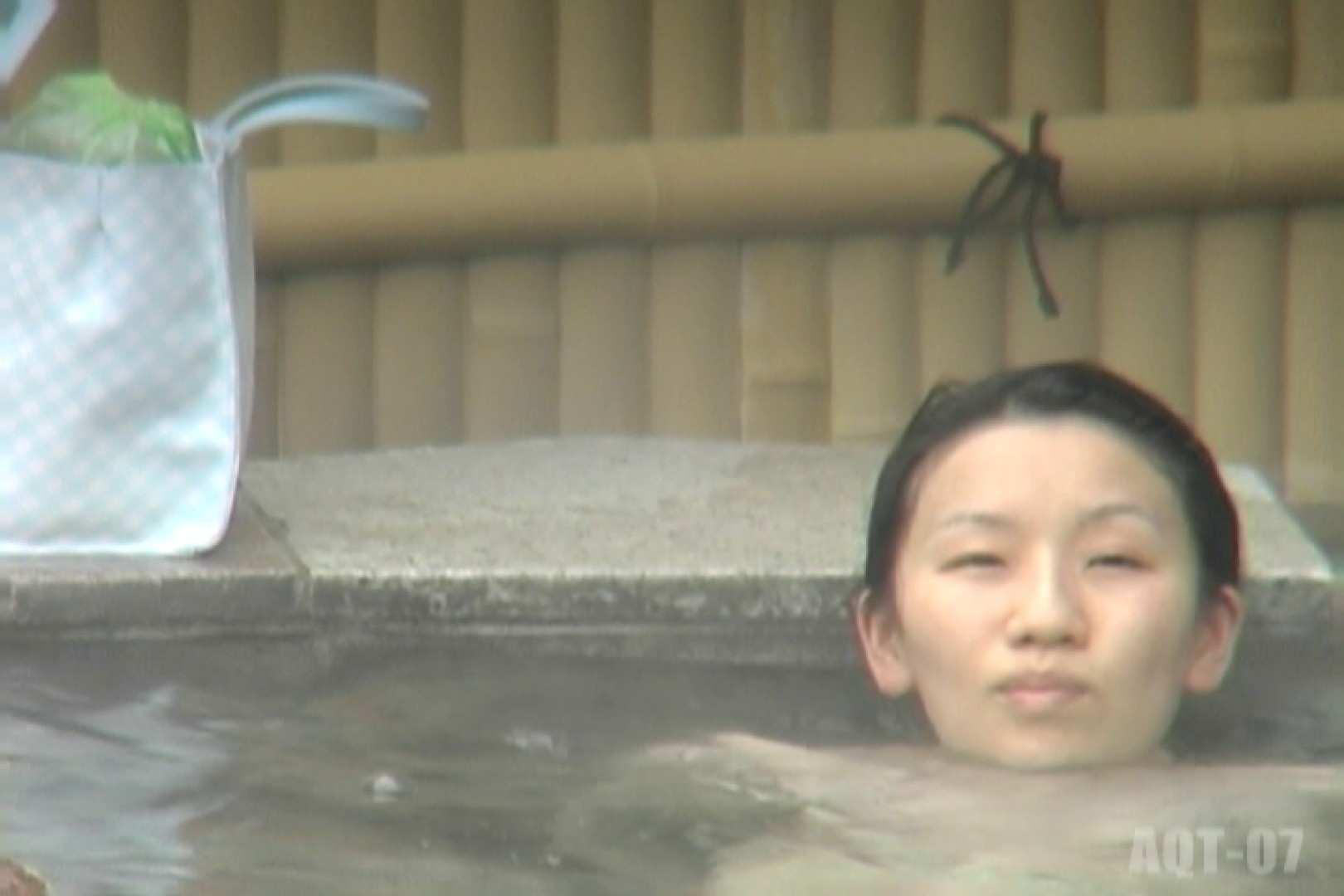 Aquaな露天風呂Vol.769 盗撮シリーズ  109PIX 24