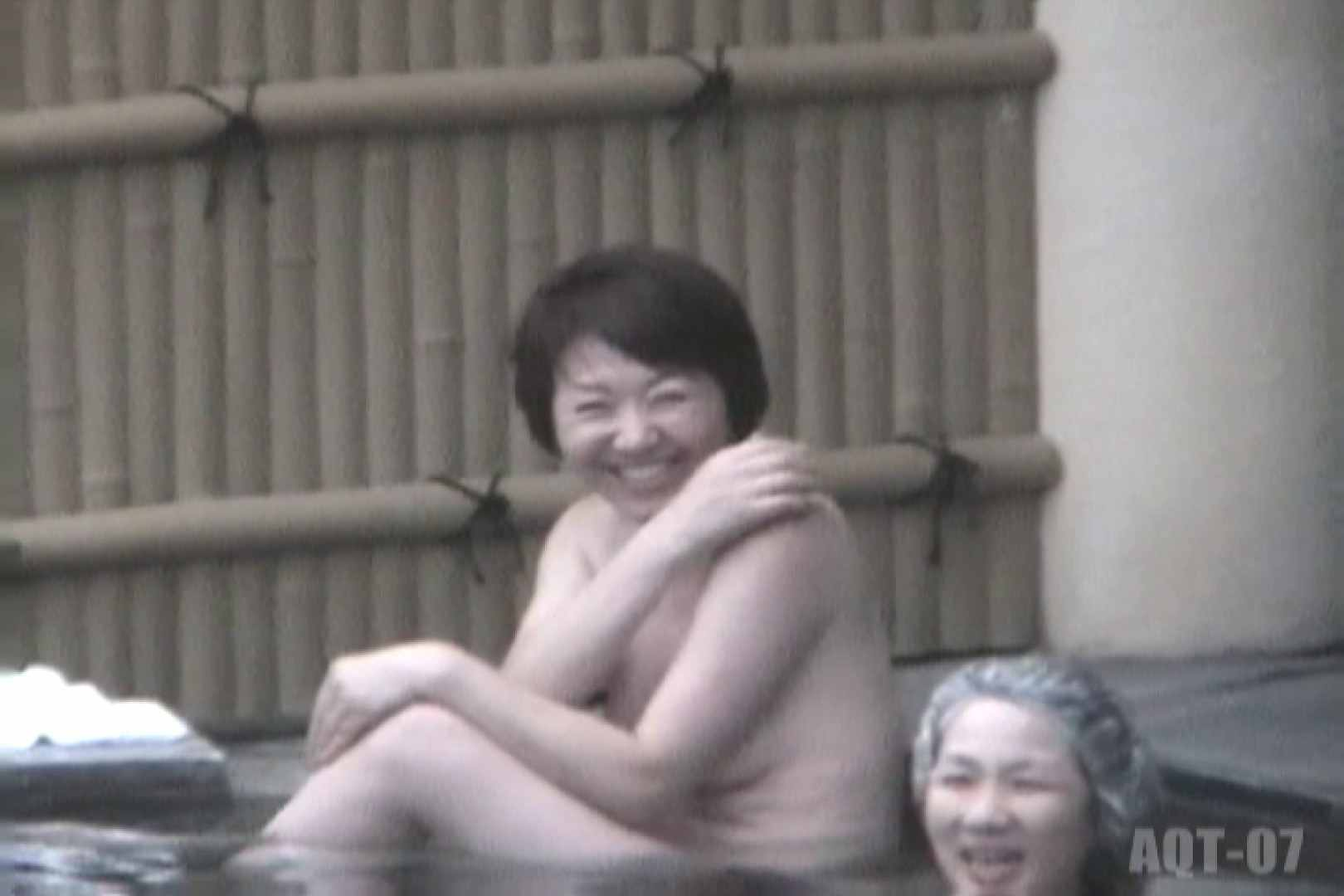 Aquaな露天風呂Vol.770 露天風呂編  95PIX 2
