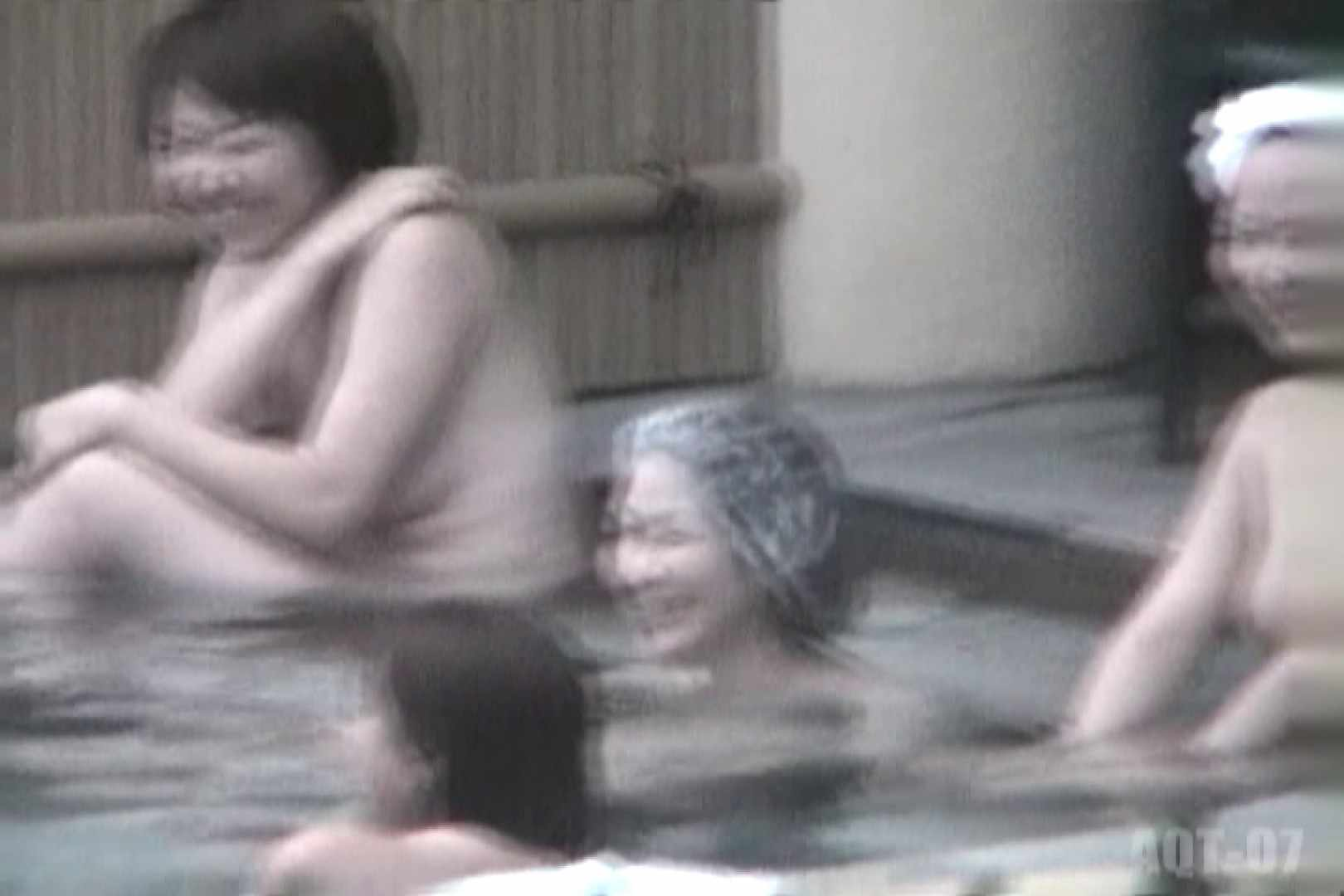 Aquaな露天風呂Vol.770 露天風呂編 | 盗撮シリーズ  95PIX 3