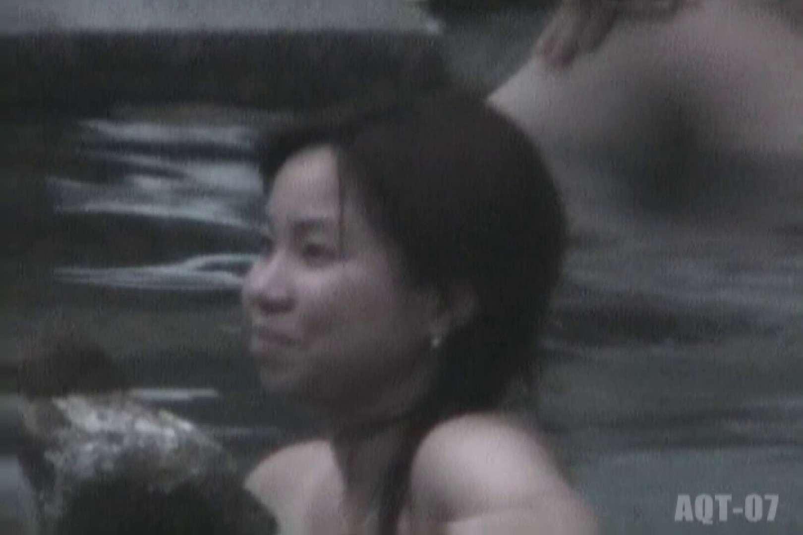 Aquaな露天風呂Vol.770 露天風呂編 | 盗撮シリーズ  95PIX 11