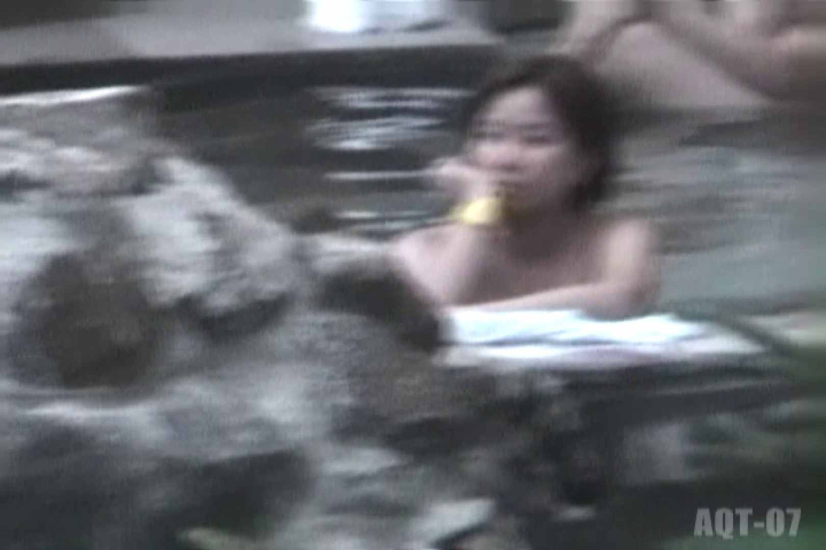 Aquaな露天風呂Vol.770 露天風呂編  95PIX 28