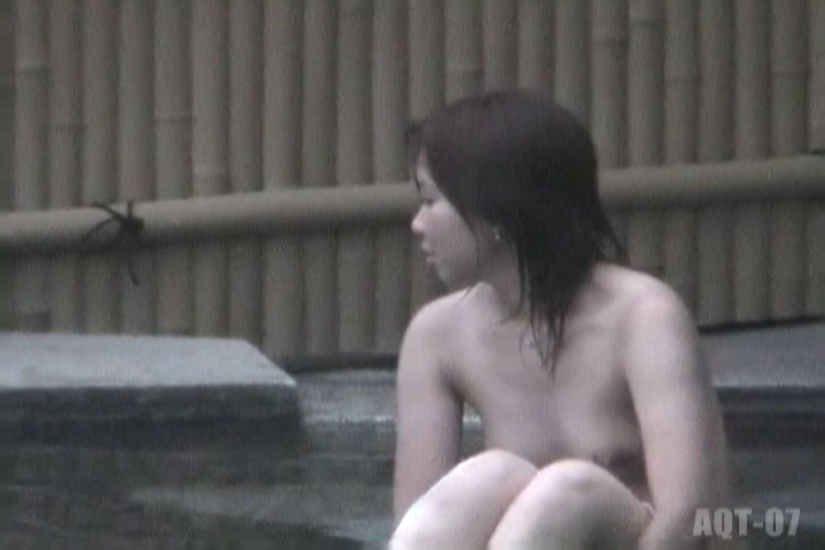 Aquaな露天風呂Vol.770 露天風呂編  95PIX 68