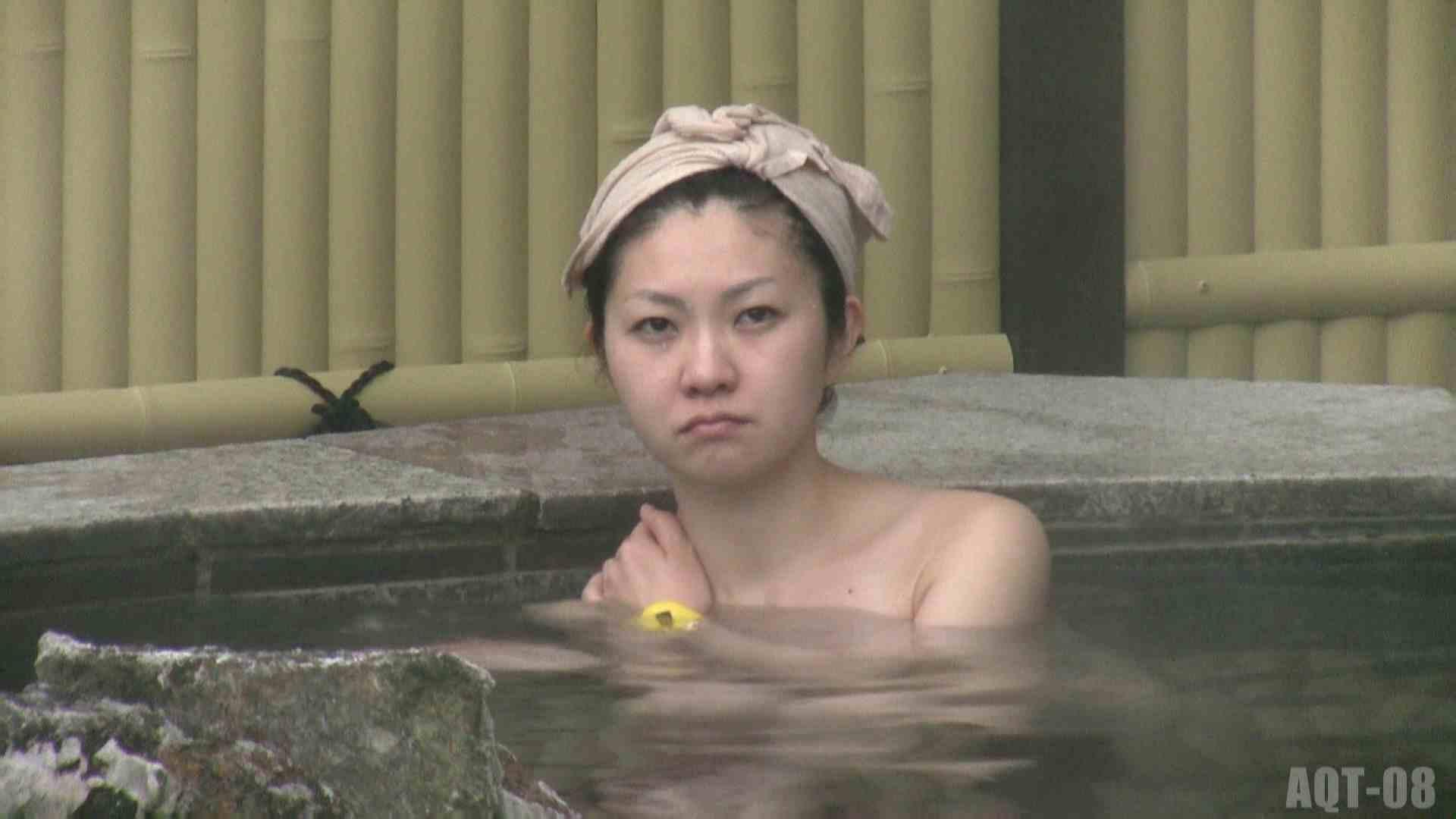 Aquaな露天風呂Vol.772 盗撮シリーズ  108PIX 30