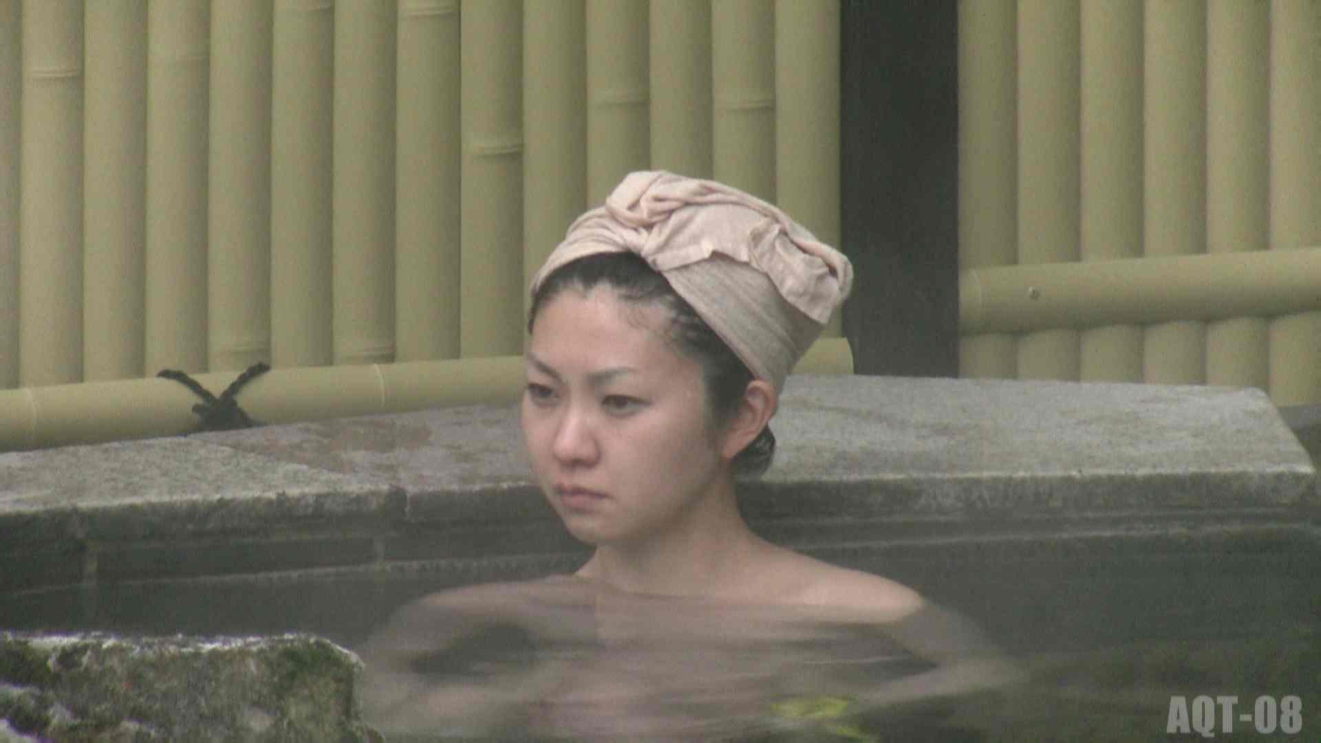 Aquaな露天風呂Vol.772 盗撮シリーズ  108PIX 46