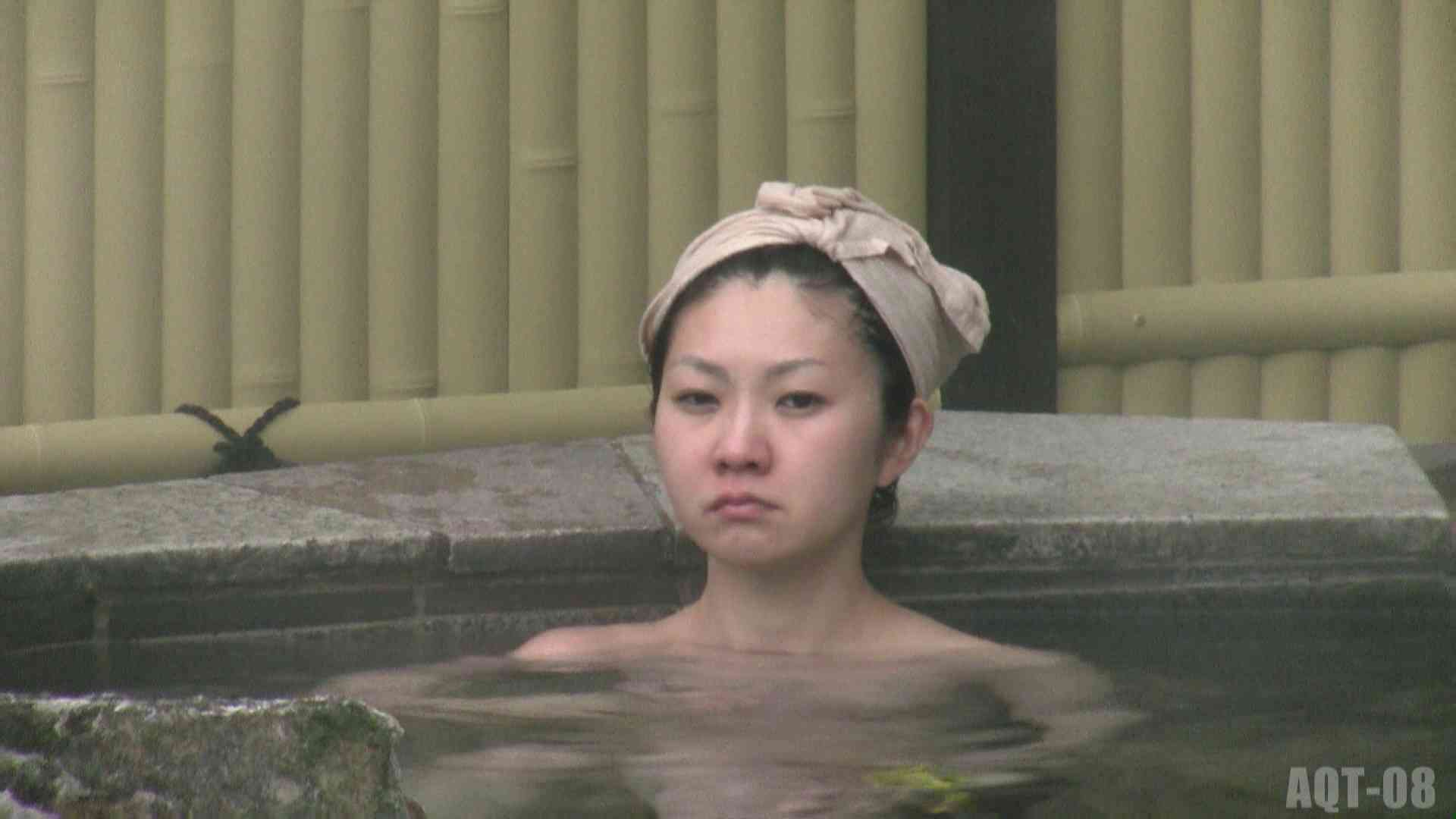 Aquaな露天風呂Vol.772 盗撮シリーズ  108PIX 50