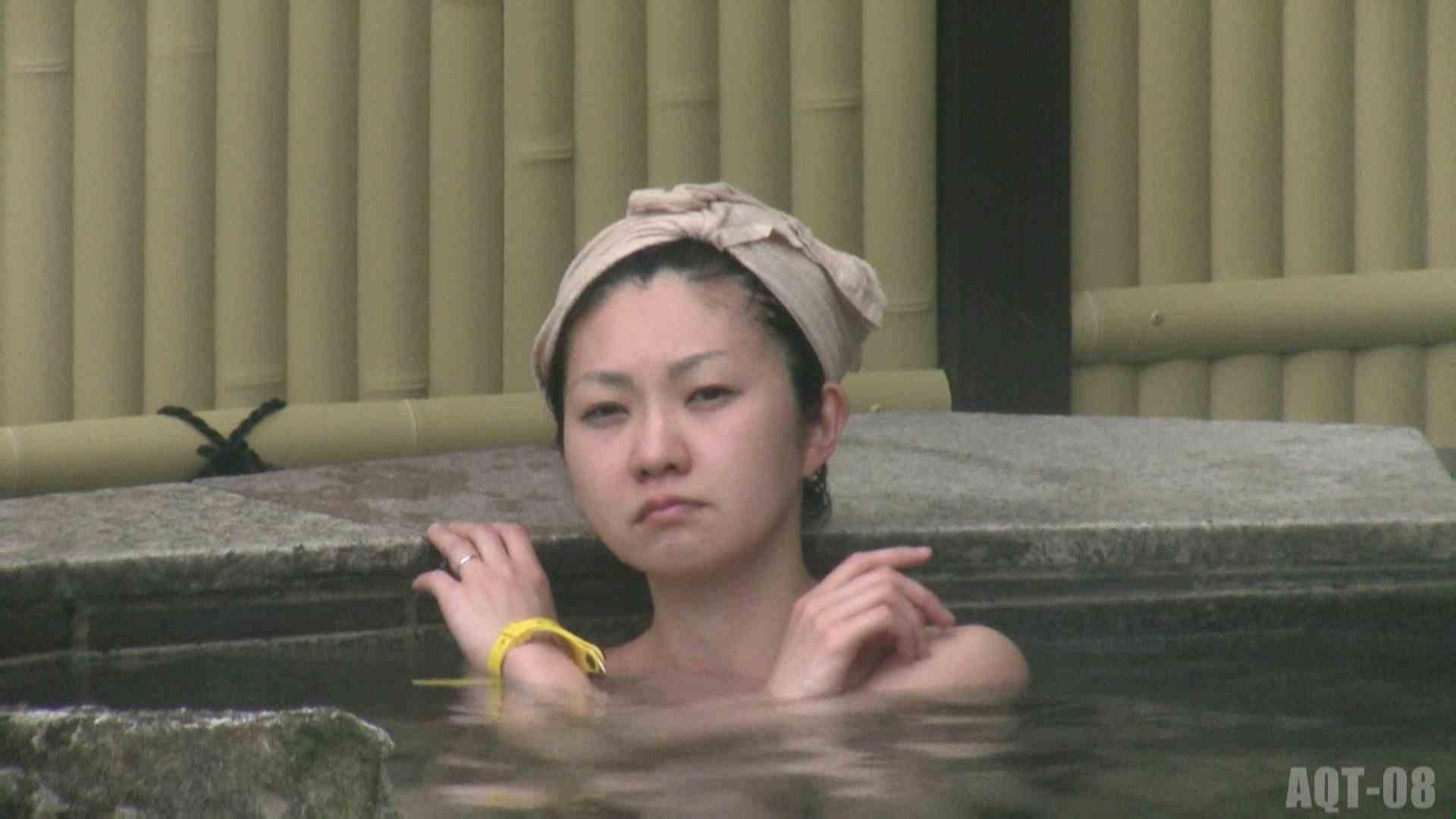 Aquaな露天風呂Vol.772 盗撮シリーズ  108PIX 54