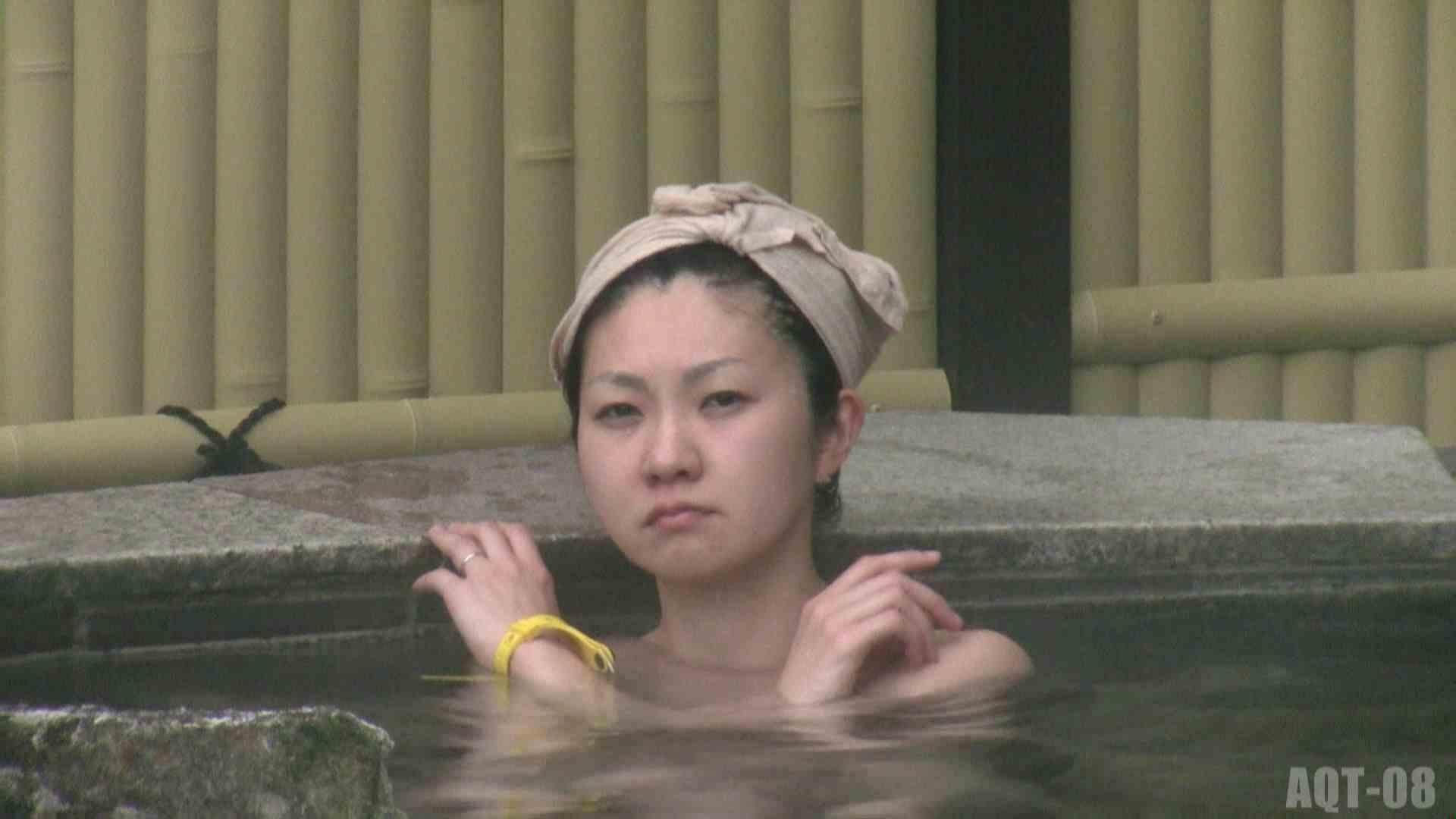 Aquaな露天風呂Vol.772 盗撮シリーズ | 露天風呂編  108PIX 55