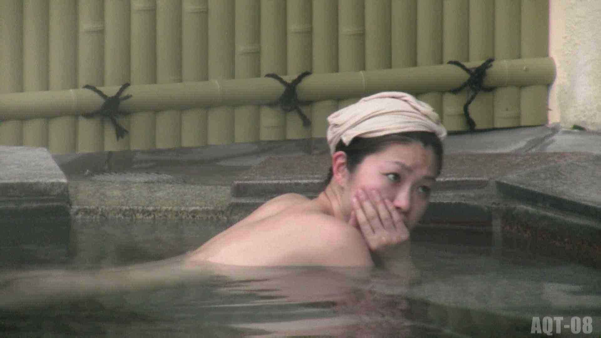Aquaな露天風呂Vol.772 盗撮シリーズ | 露天風呂編  108PIX 75