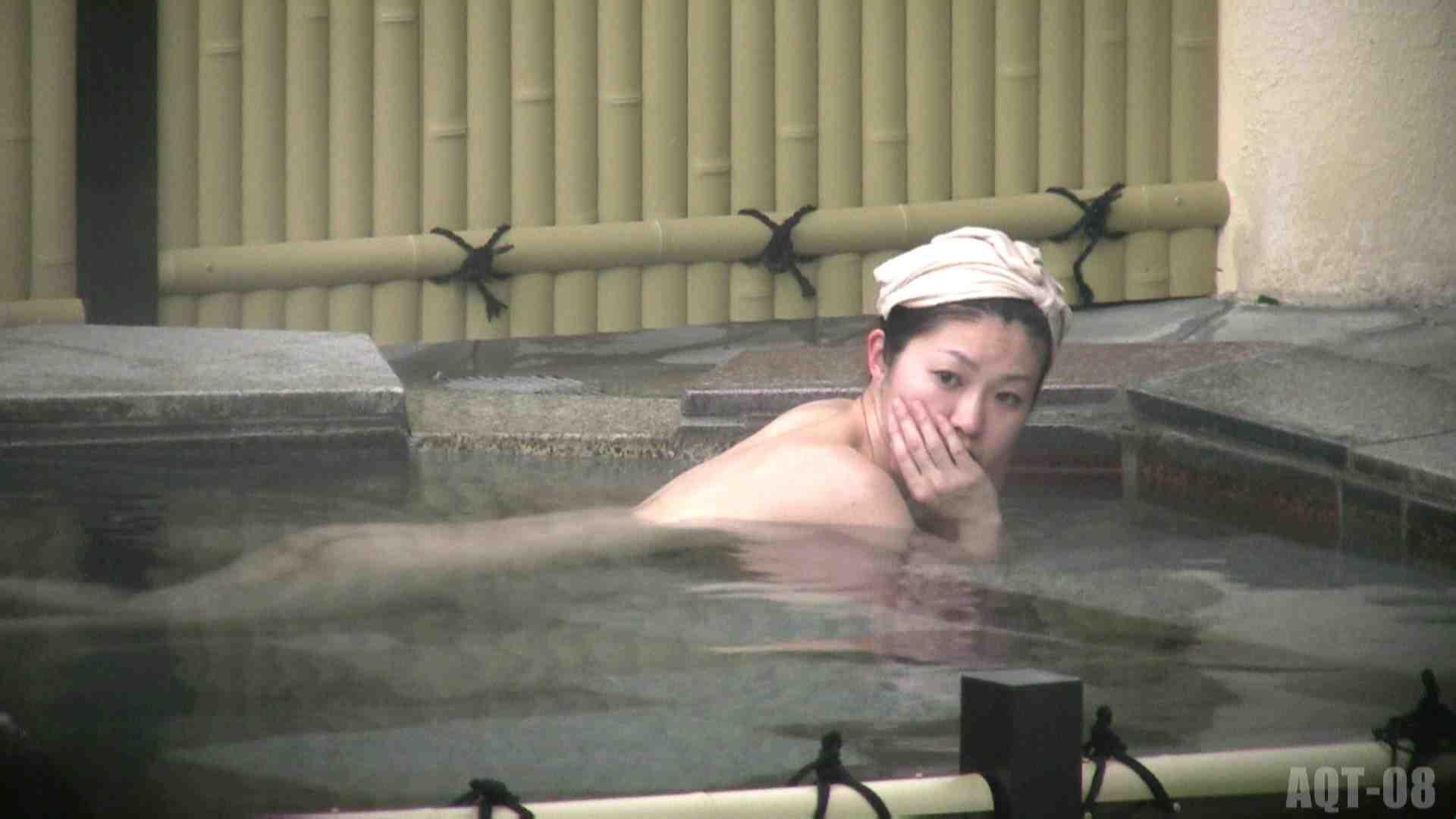 Aquaな露天風呂Vol.772 盗撮シリーズ | 露天風呂編  108PIX 77