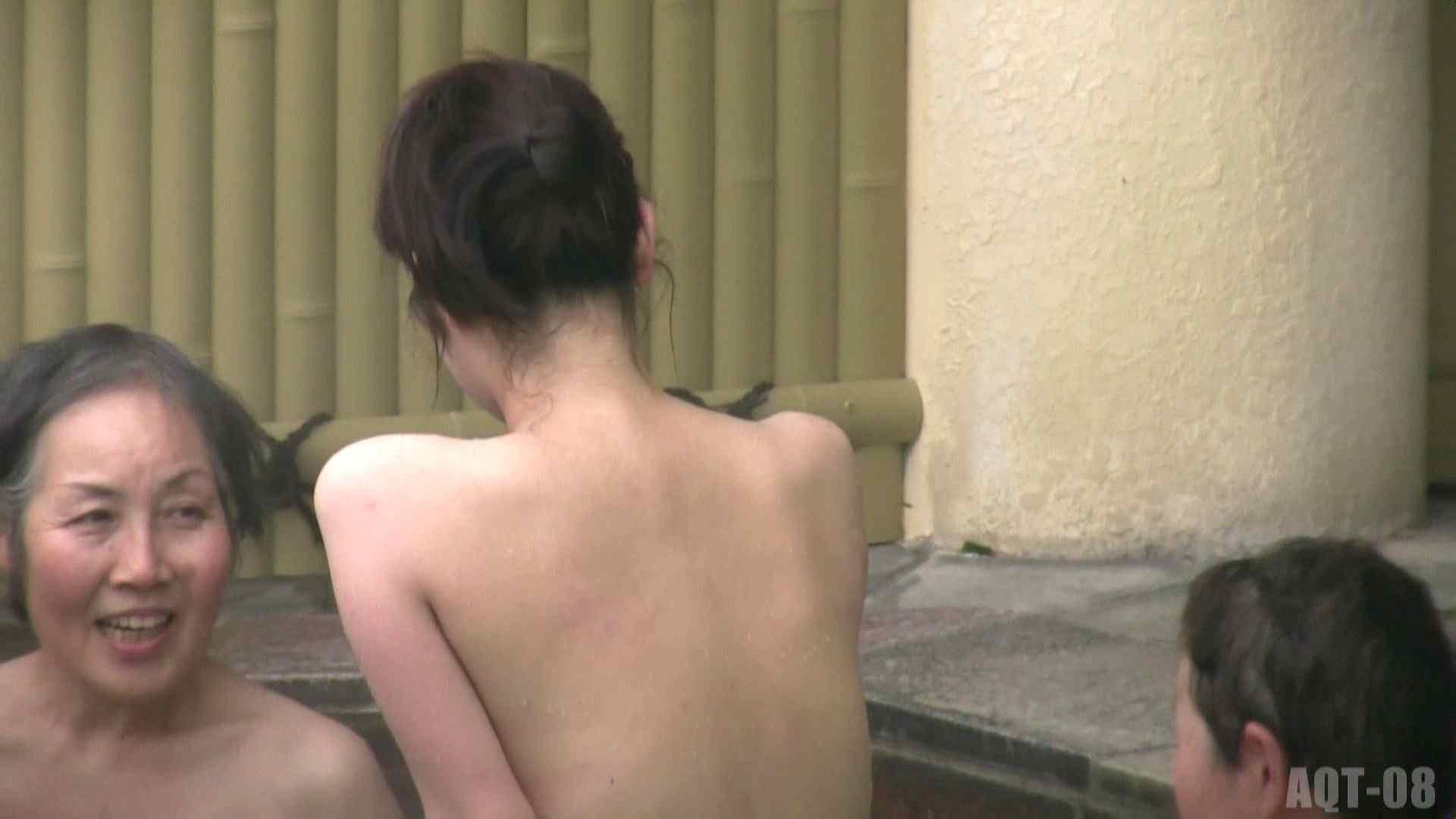 Aquaな露天風呂Vol.773 露天風呂編   盗撮シリーズ  108PIX 21