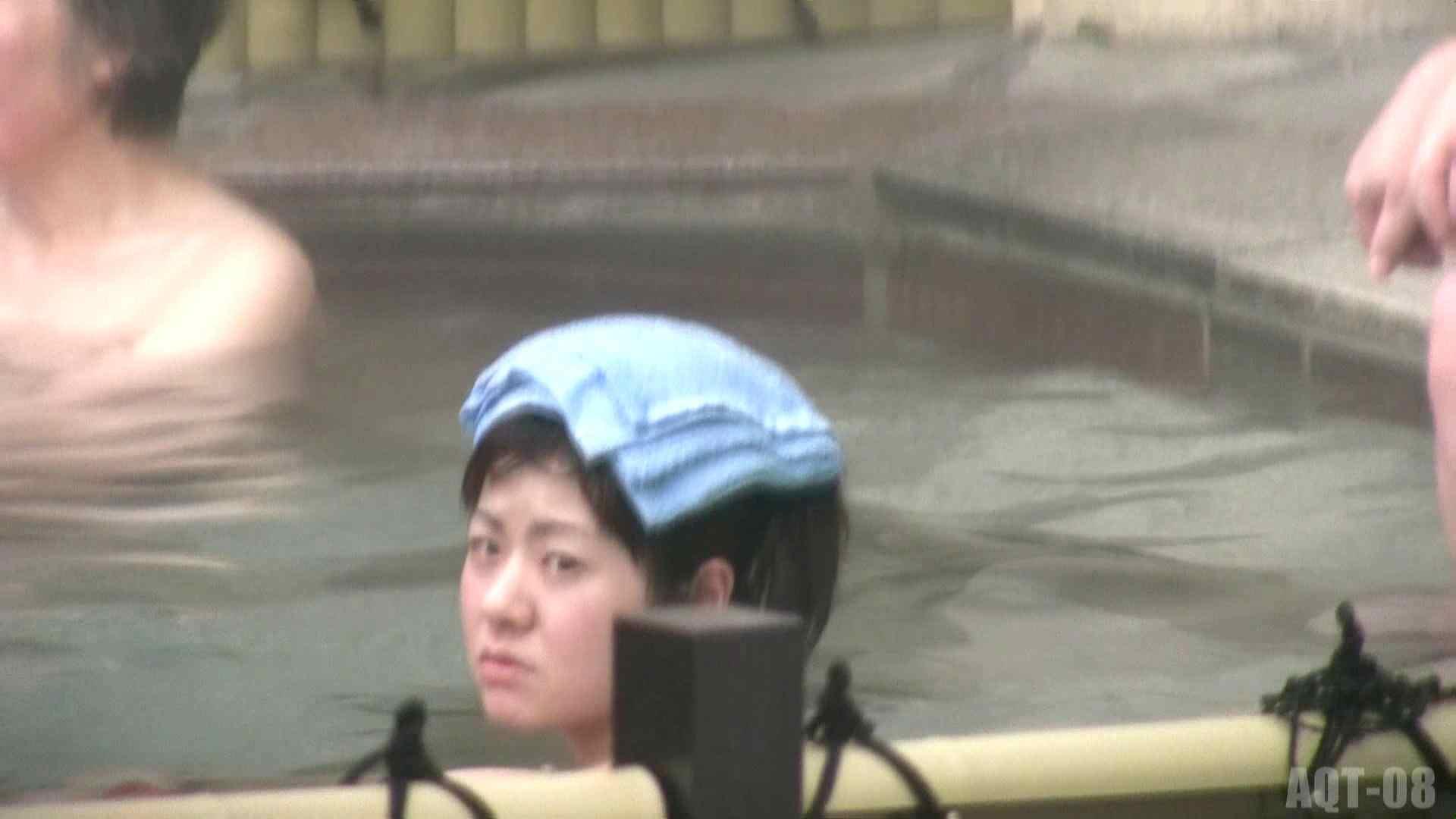 Aquaな露天風呂Vol.773 露天風呂編   盗撮シリーズ  108PIX 33