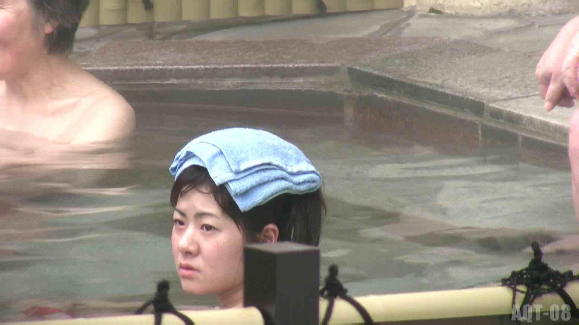 Aquaな露天風呂Vol.773 露天風呂編  108PIX 34