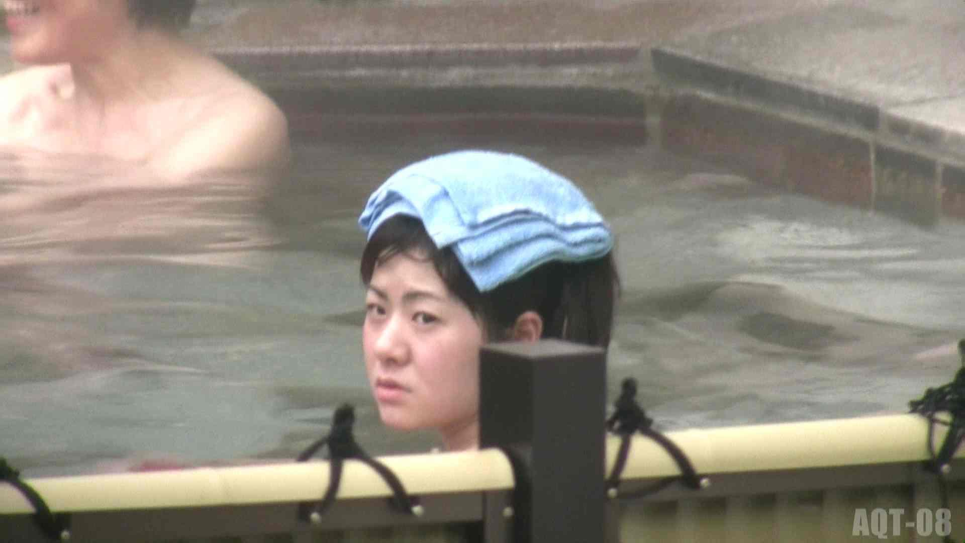 Aquaな露天風呂Vol.773 露天風呂編   盗撮シリーズ  108PIX 35