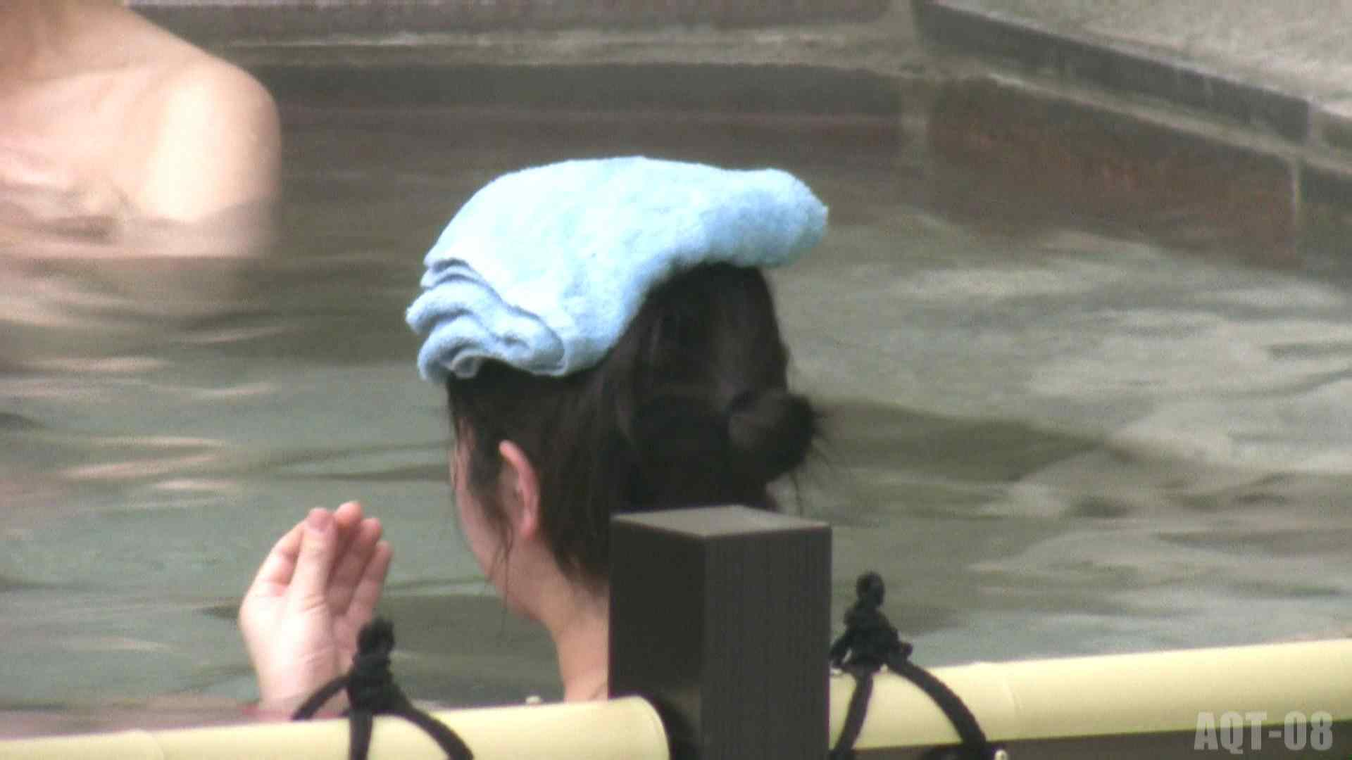 Aquaな露天風呂Vol.773 露天風呂編  108PIX 38