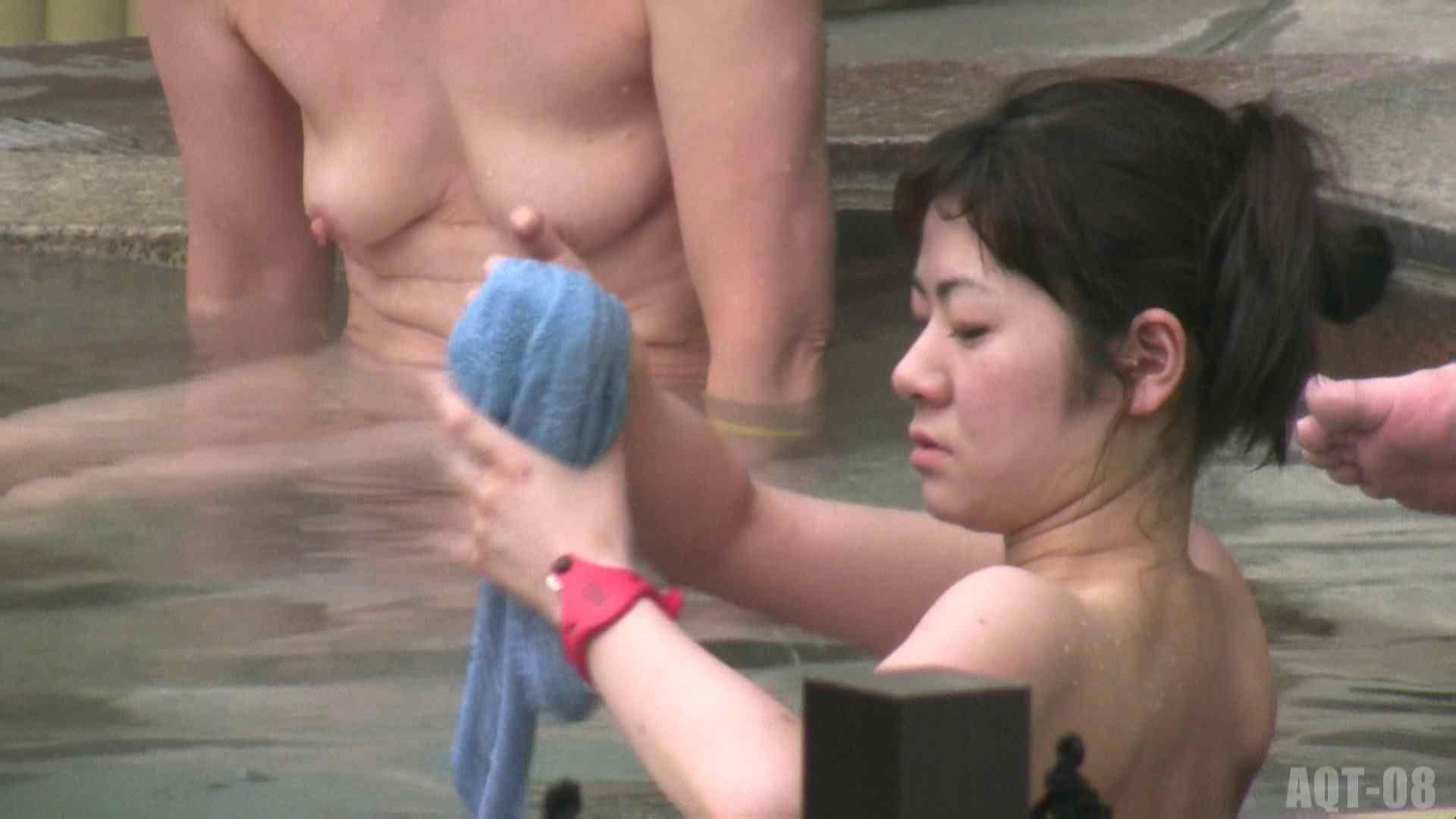 Aquaな露天風呂Vol.773 露天風呂編  108PIX 104
