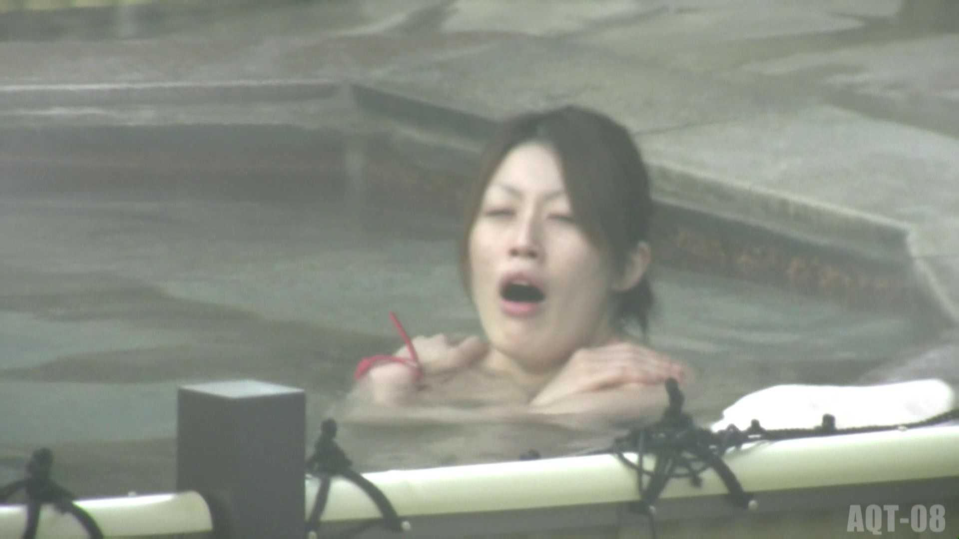 Aquaな露天風呂Vol.775 露天風呂編  78PIX 20