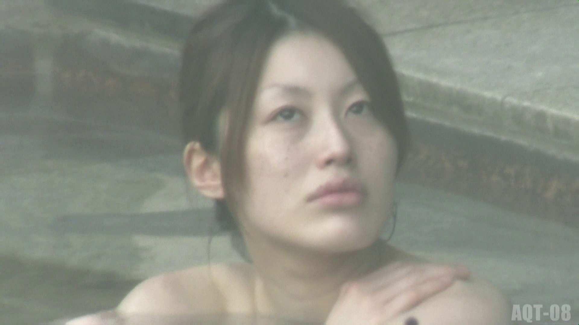 Aquaな露天風呂Vol.775 露天風呂編  78PIX 30