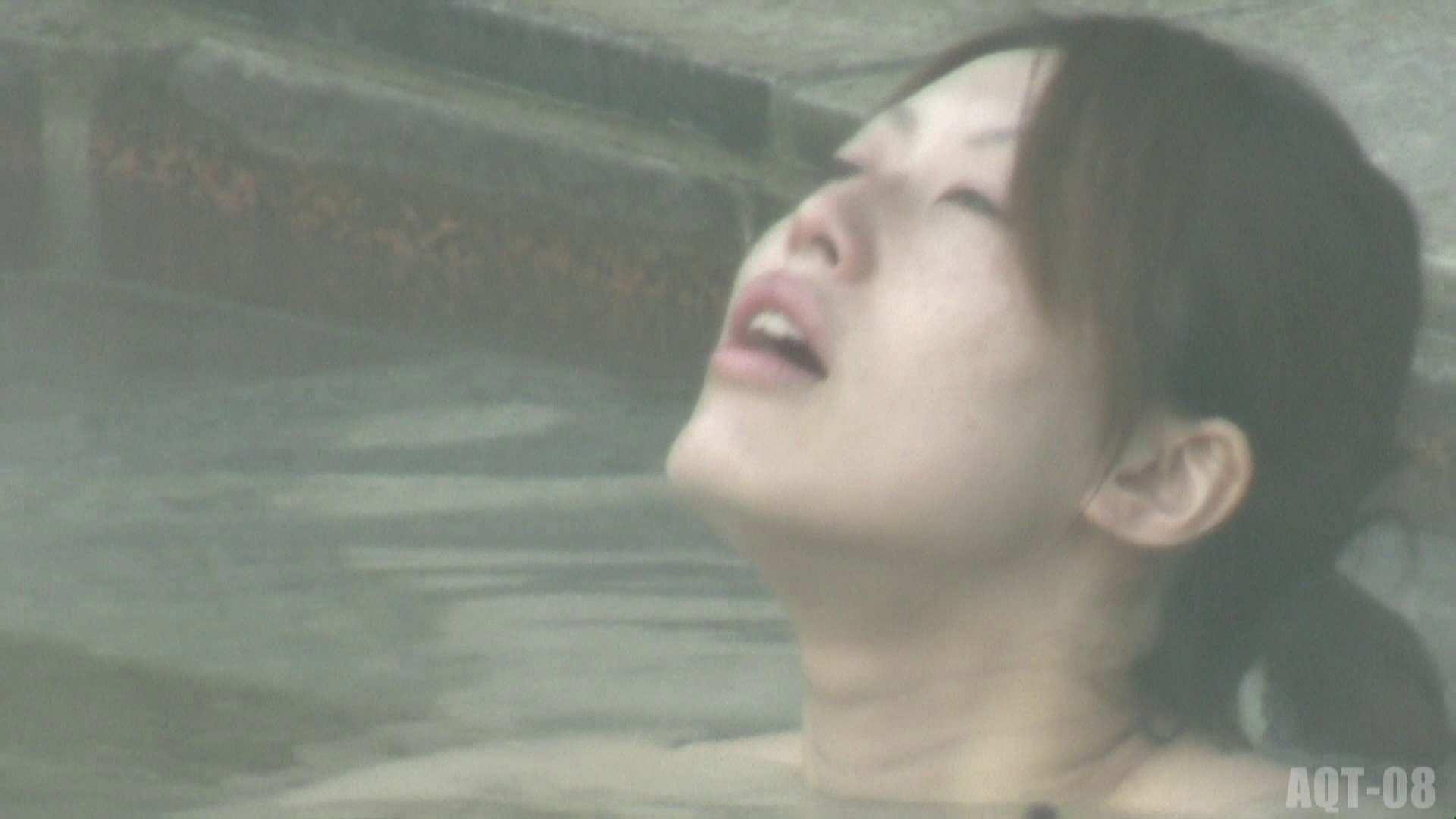 Aquaな露天風呂Vol.775 露天風呂編  78PIX 32