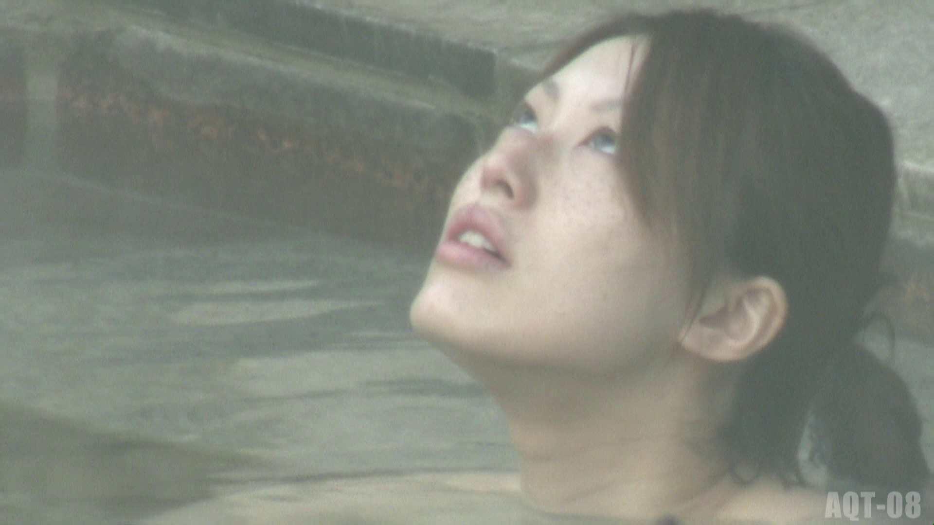 Aquaな露天風呂Vol.775 露天風呂編 | 盗撮シリーズ  78PIX 33