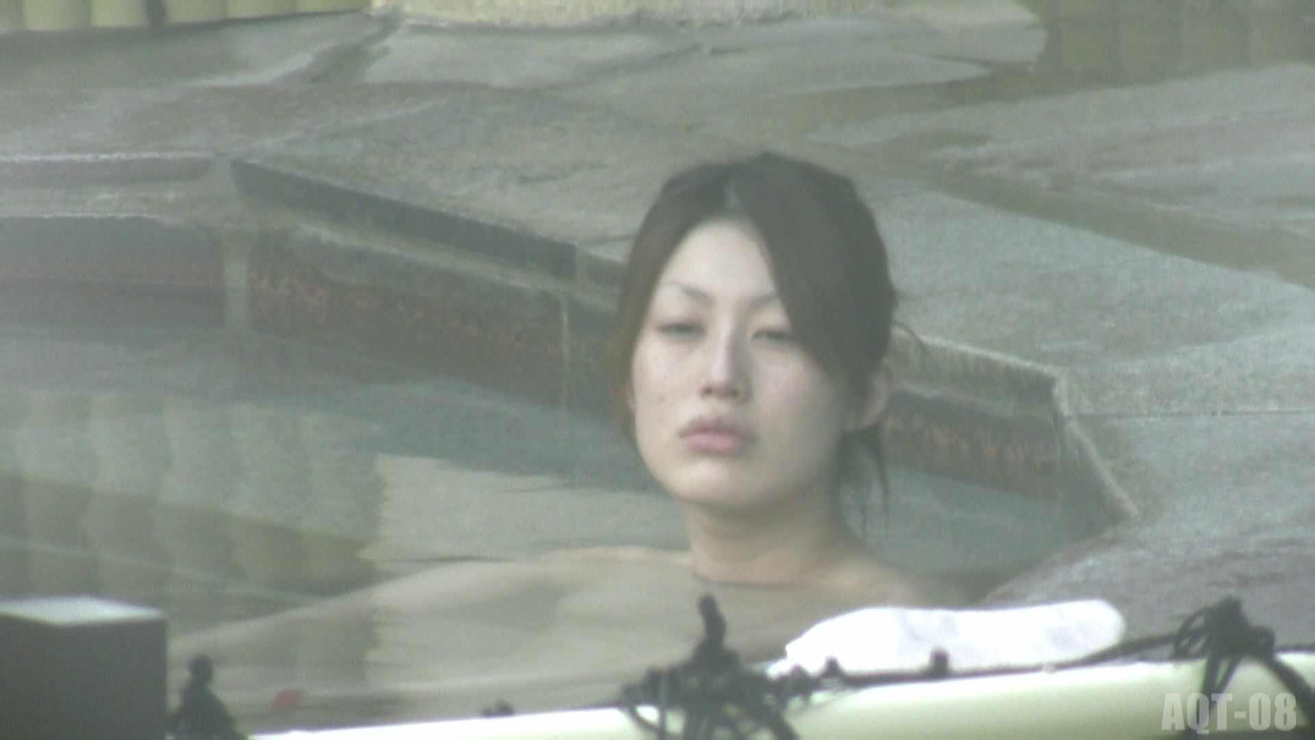 Aquaな露天風呂Vol.775 露天風呂編  78PIX 56
