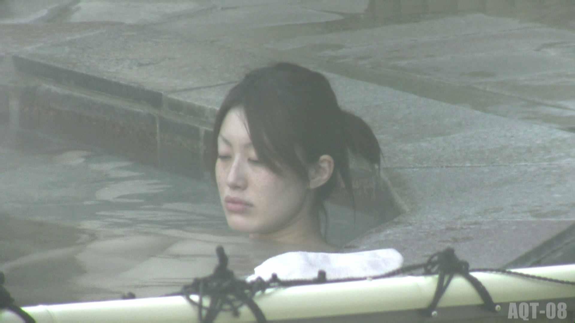 Aquaな露天風呂Vol.775 露天風呂編  78PIX 78
