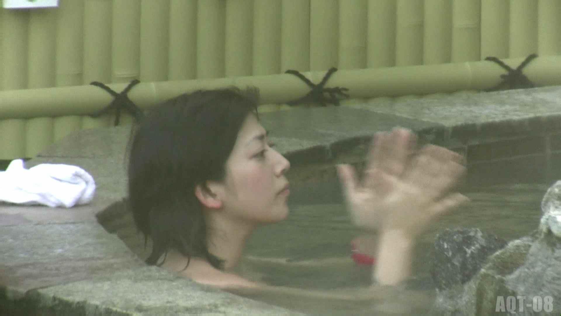 Aquaな露天風呂Vol.776 露天風呂編  75PIX 6