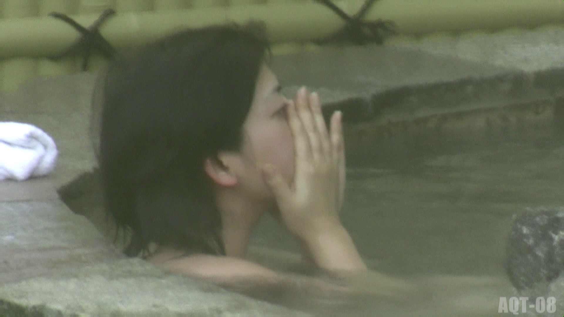 Aquaな露天風呂Vol.776 露天風呂編 | 盗撮シリーズ  75PIX 7